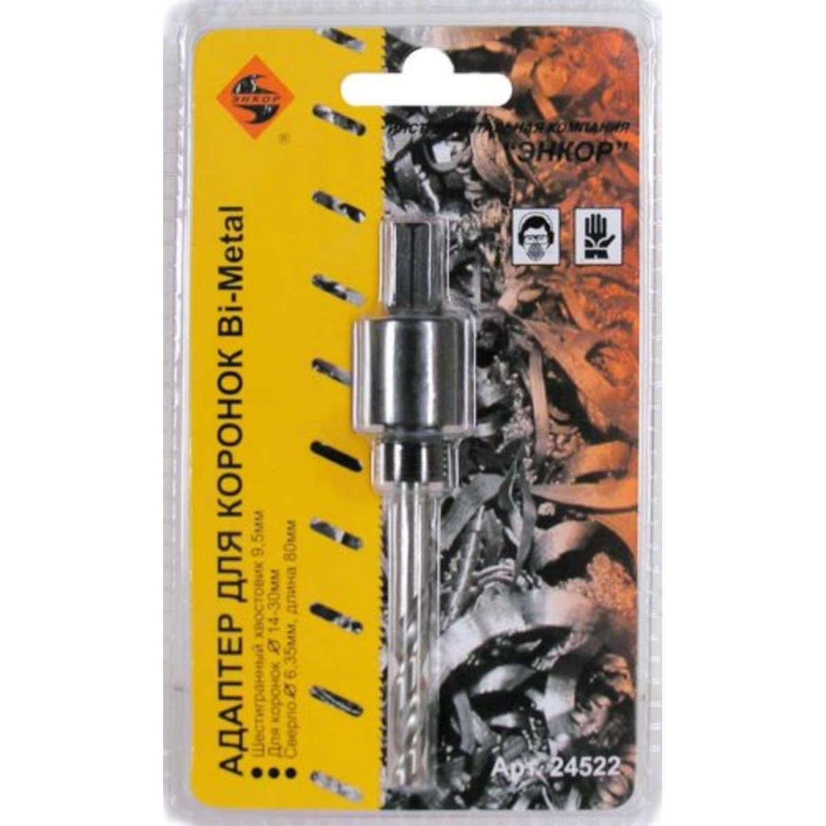Адаптер для коронки Энкор Bi-Metal S3/8 D 14-30мм 24522