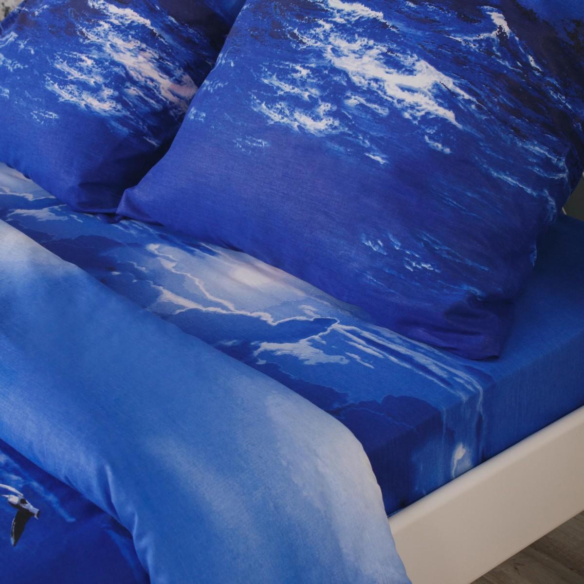 Комплект Постельного Белья Океан Евро Бязь 70x70