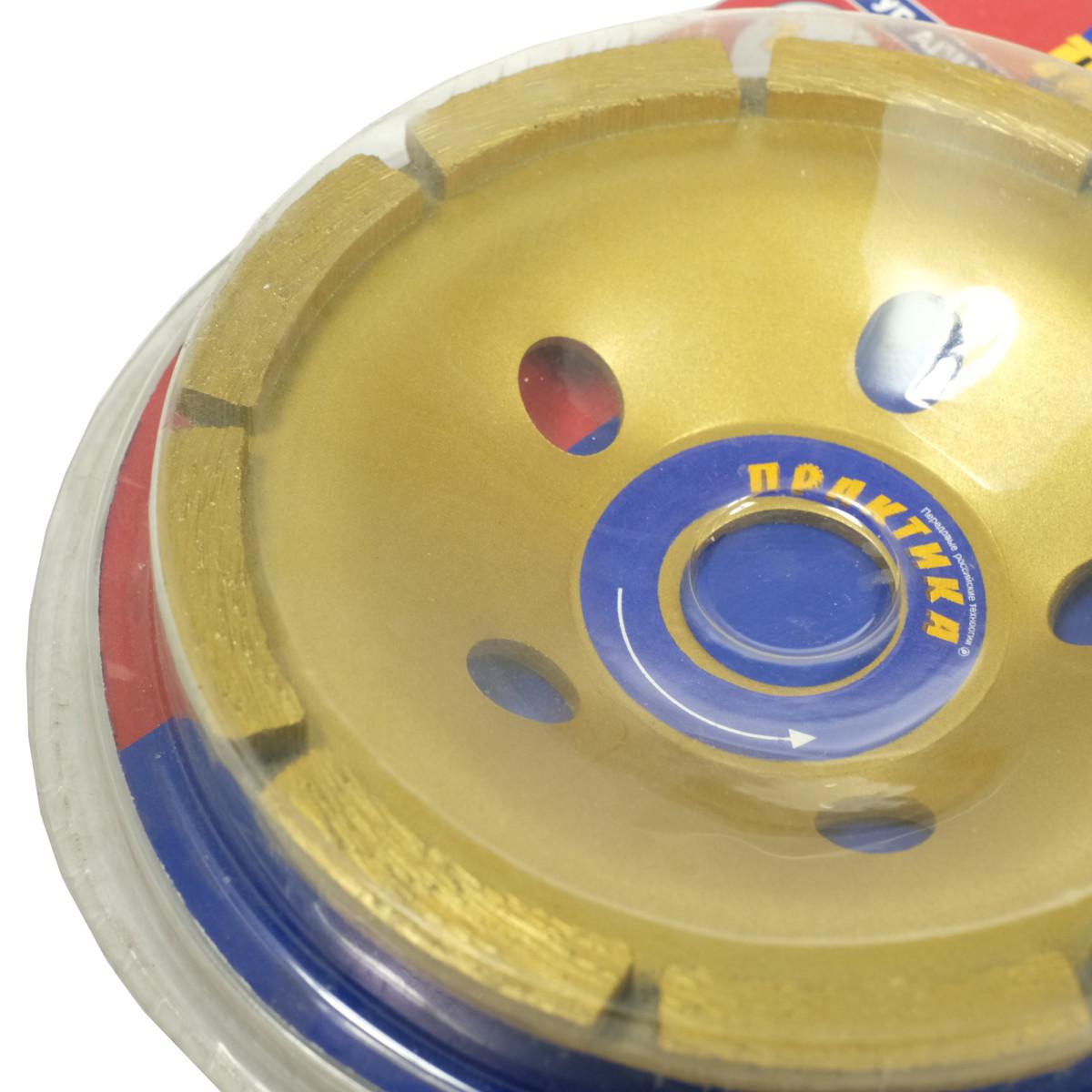 Чашка Алмазная Практика Эксперт 030-931 Шлифовальная 1-Рядная 125 Х 22 1  Блистер
