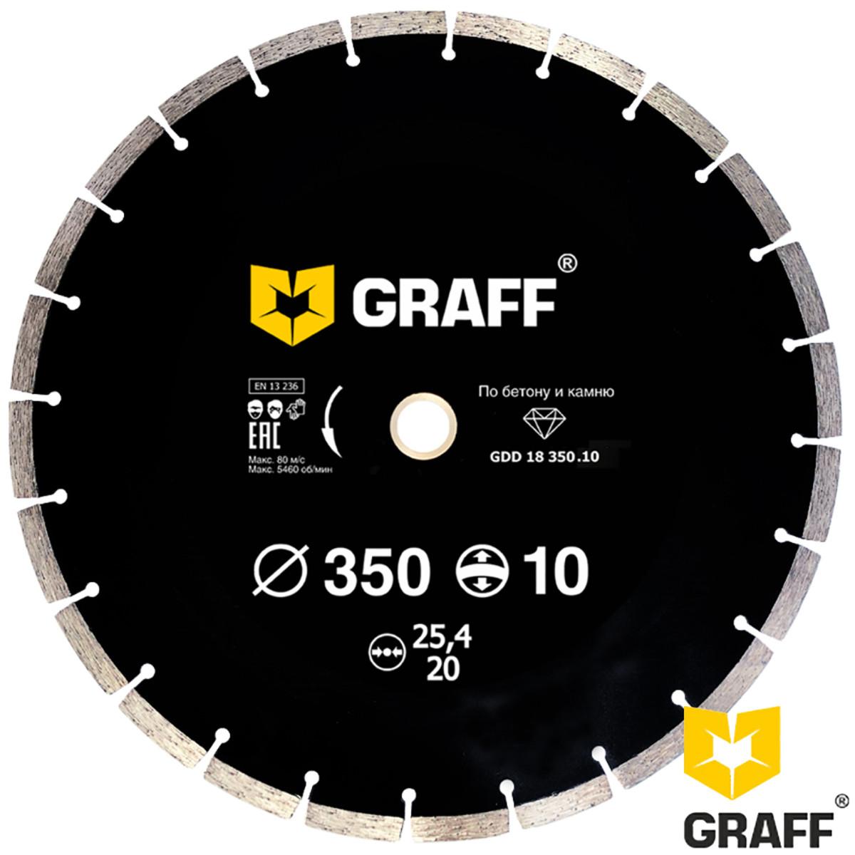 Диск Алмазный Graff 350Х10Х34Х254-20 Gdd 18 35010