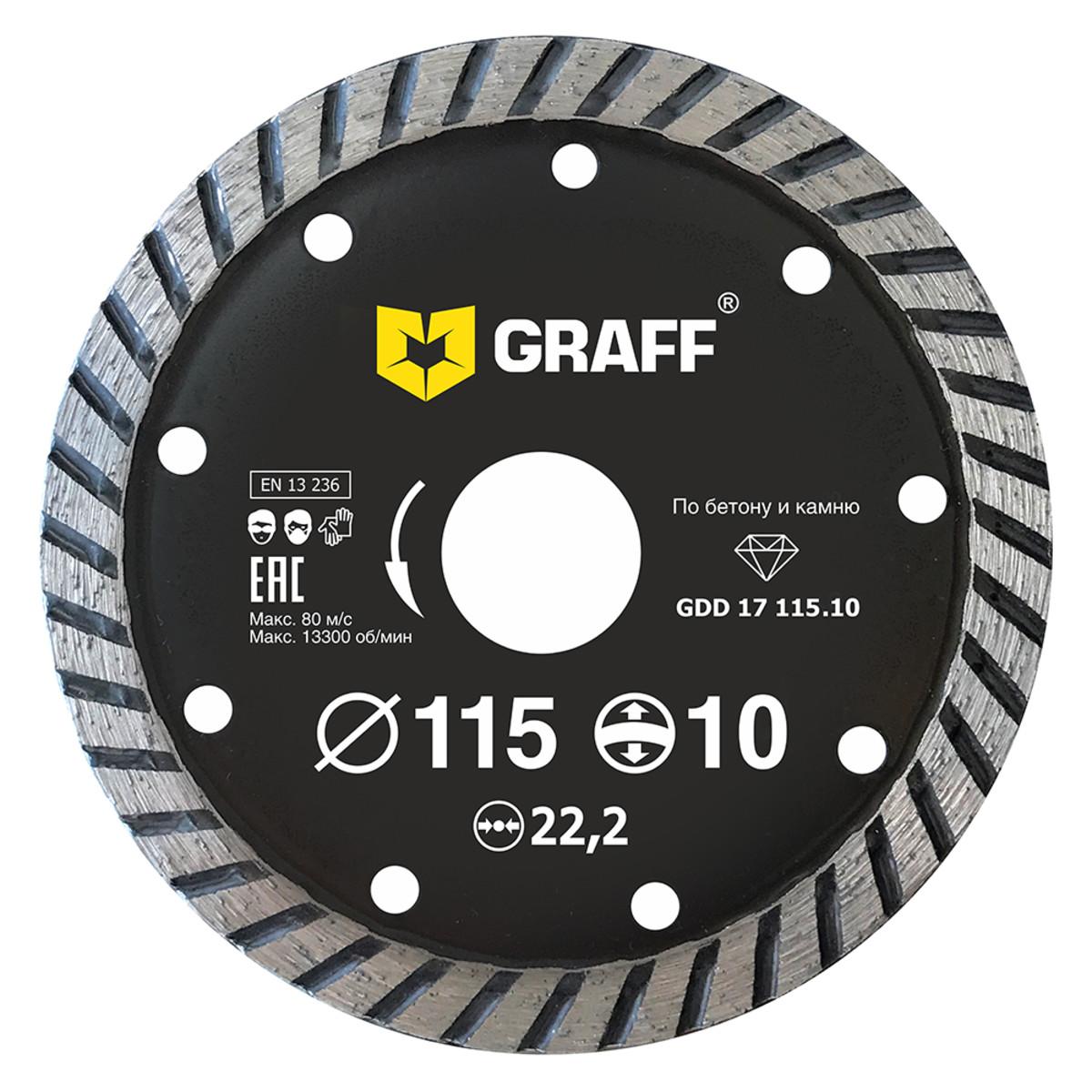 Диск Алмазный Graff 115Х10Х25Х2223 Gdd 17 11510