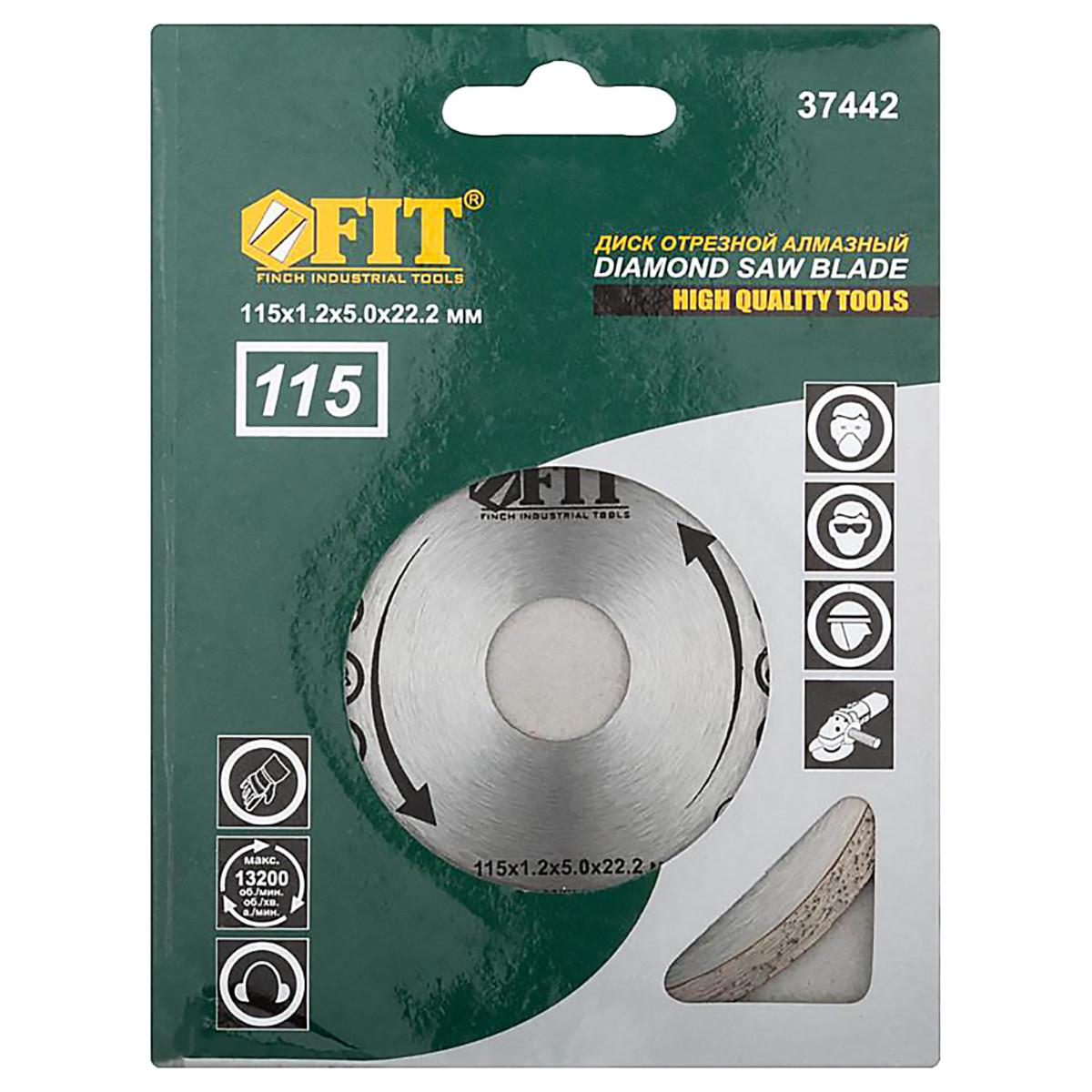 Диск Алмазный Fit 115x222 37442