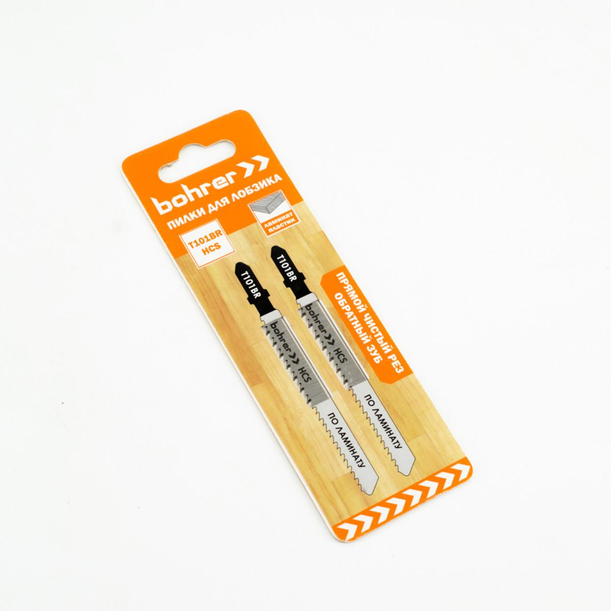 Пилки для лобзиков Bohrer по ламинату Т101BR HCS 100/75мм шаг 2.5 мм 2 шт блистер