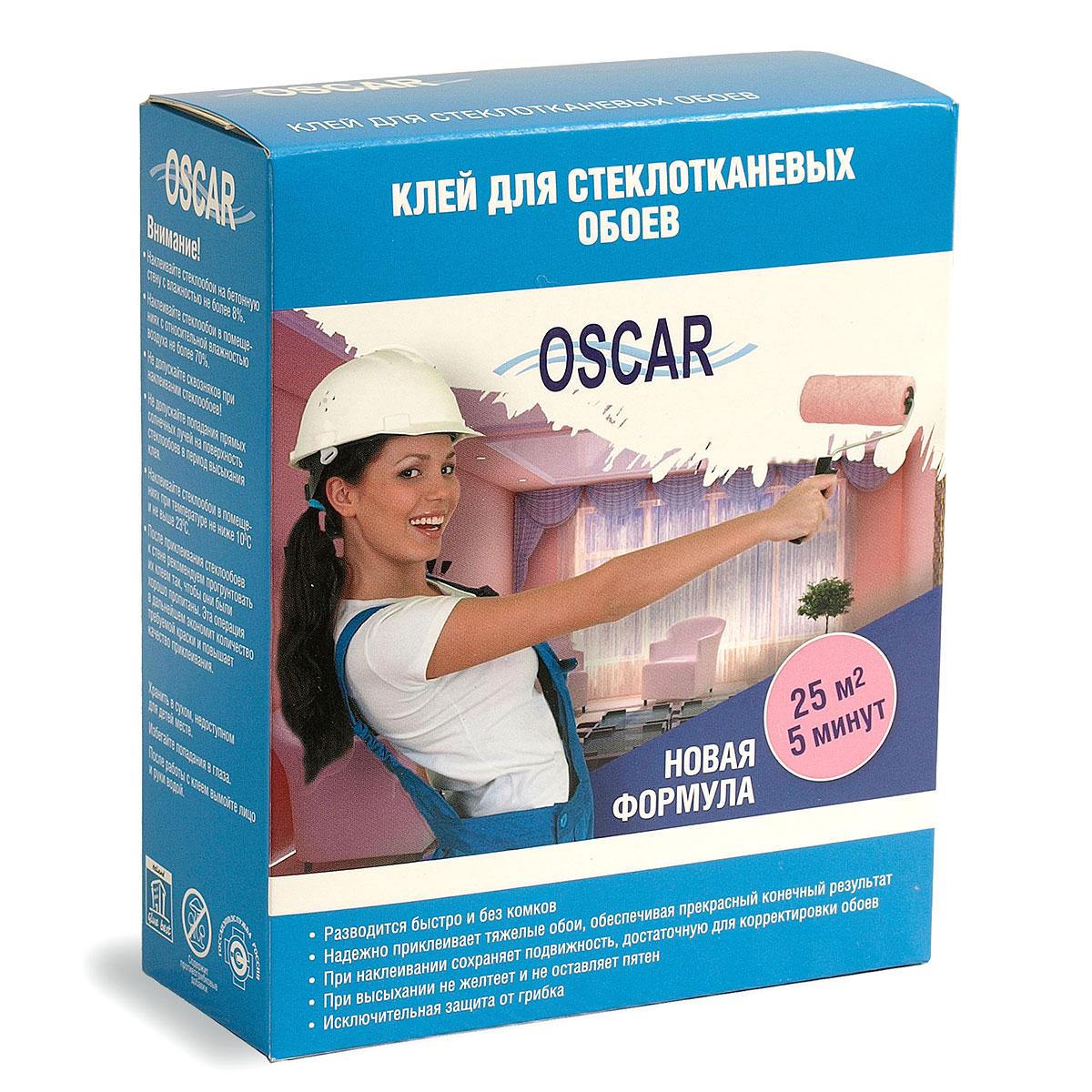 Клей для стеклотканевых обоев сухой Oscar  пачка 200 гр.