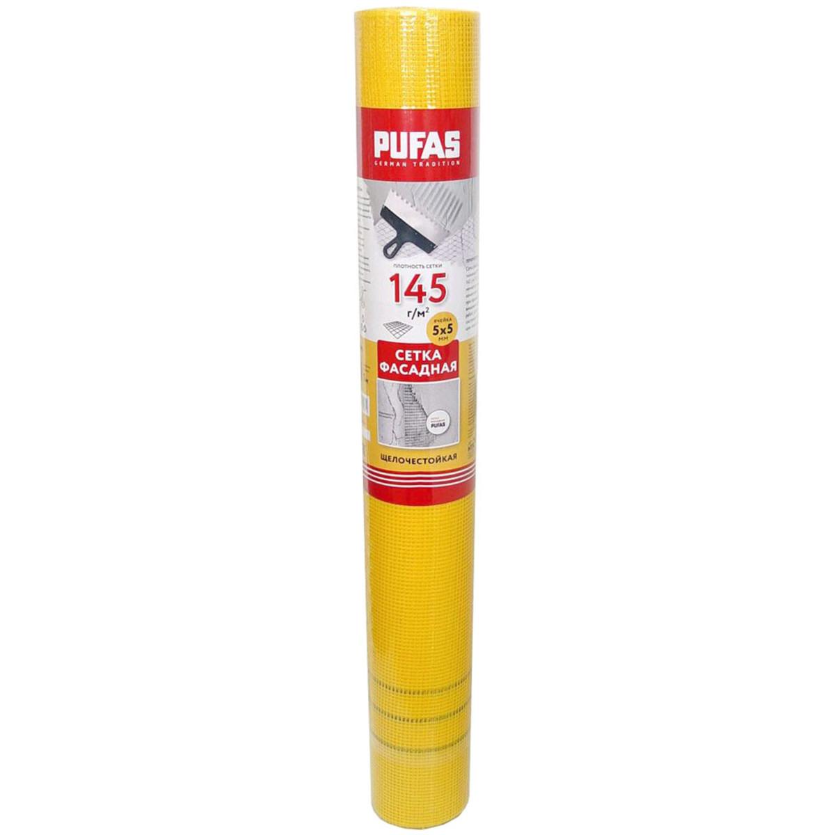 Стеклохолст Pufas 71703000