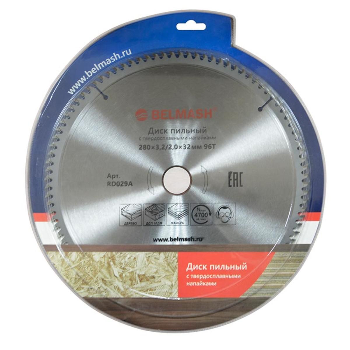 Диск пильный Belmash RD029A 280х32/20х32 мм 96Т
