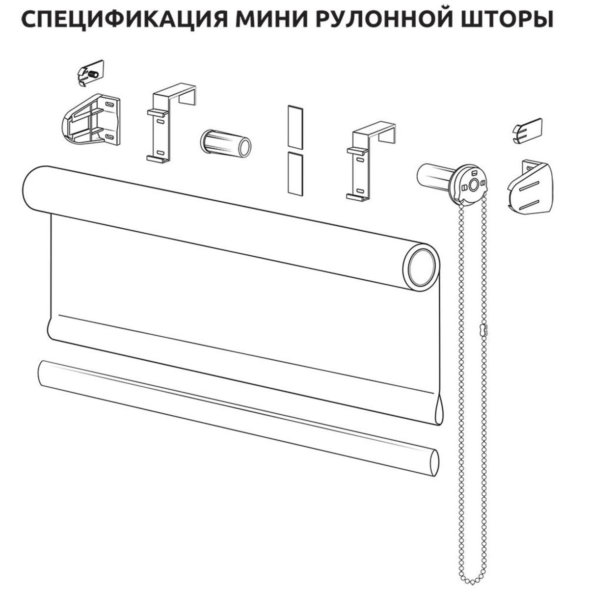Рулонная Ора Decofest Кортеза 110Х160