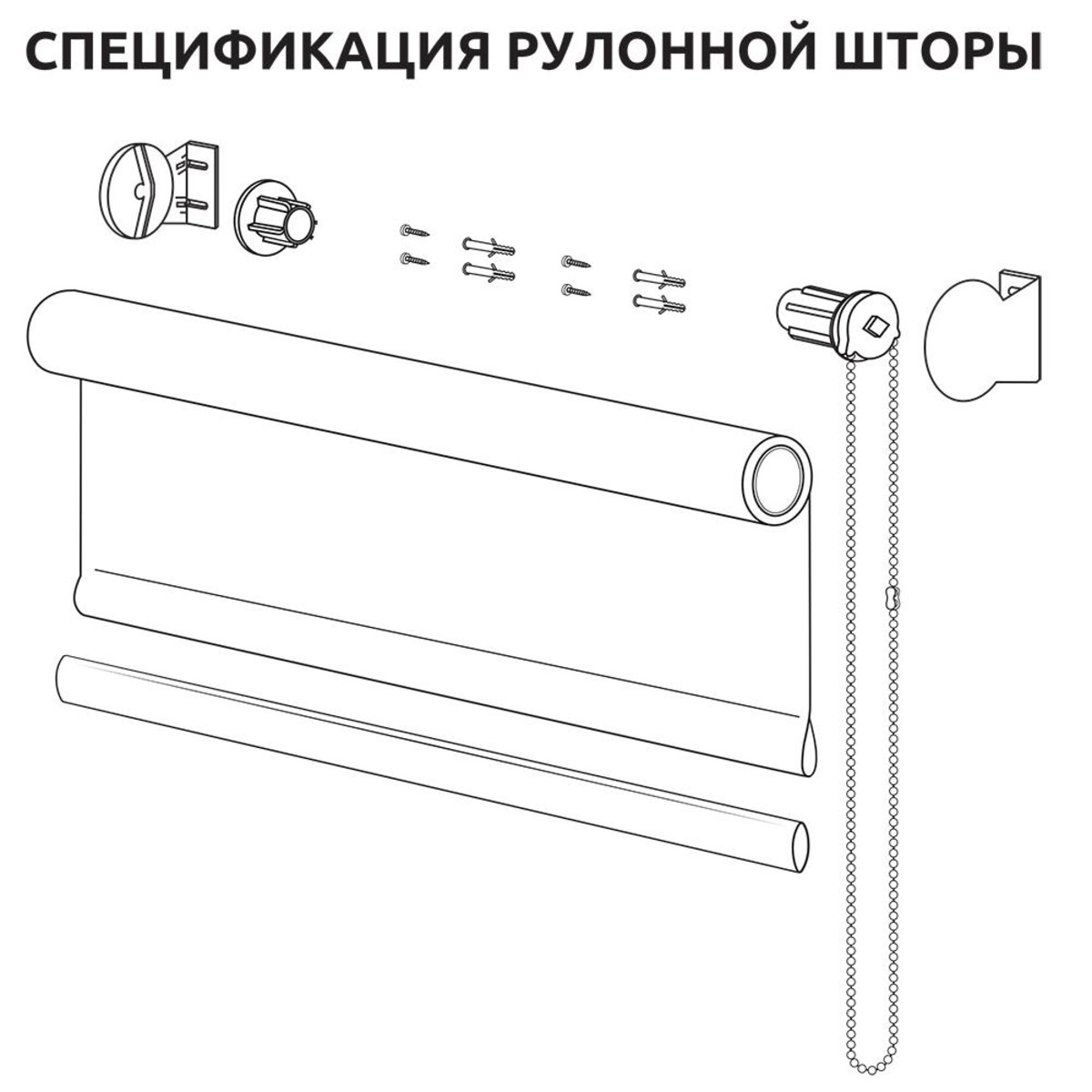 Рулонная Ора Decofest Апилера 180Х175