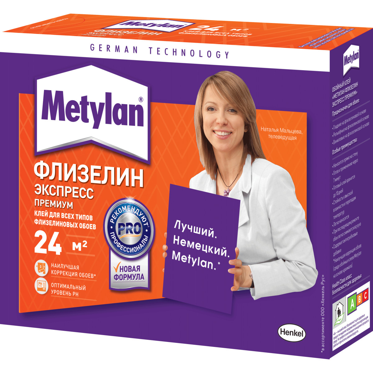 Клей для флизелиновых обоев Метилан 2198926 24 м²