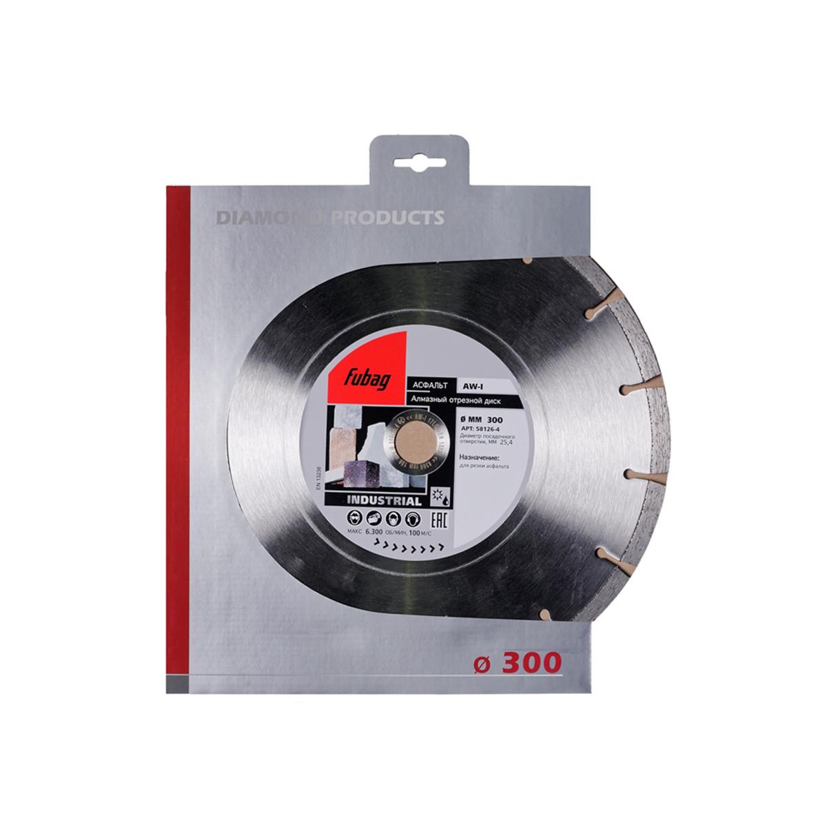 Алмазный диск Fubag AW-I 300/25.4 58126-4