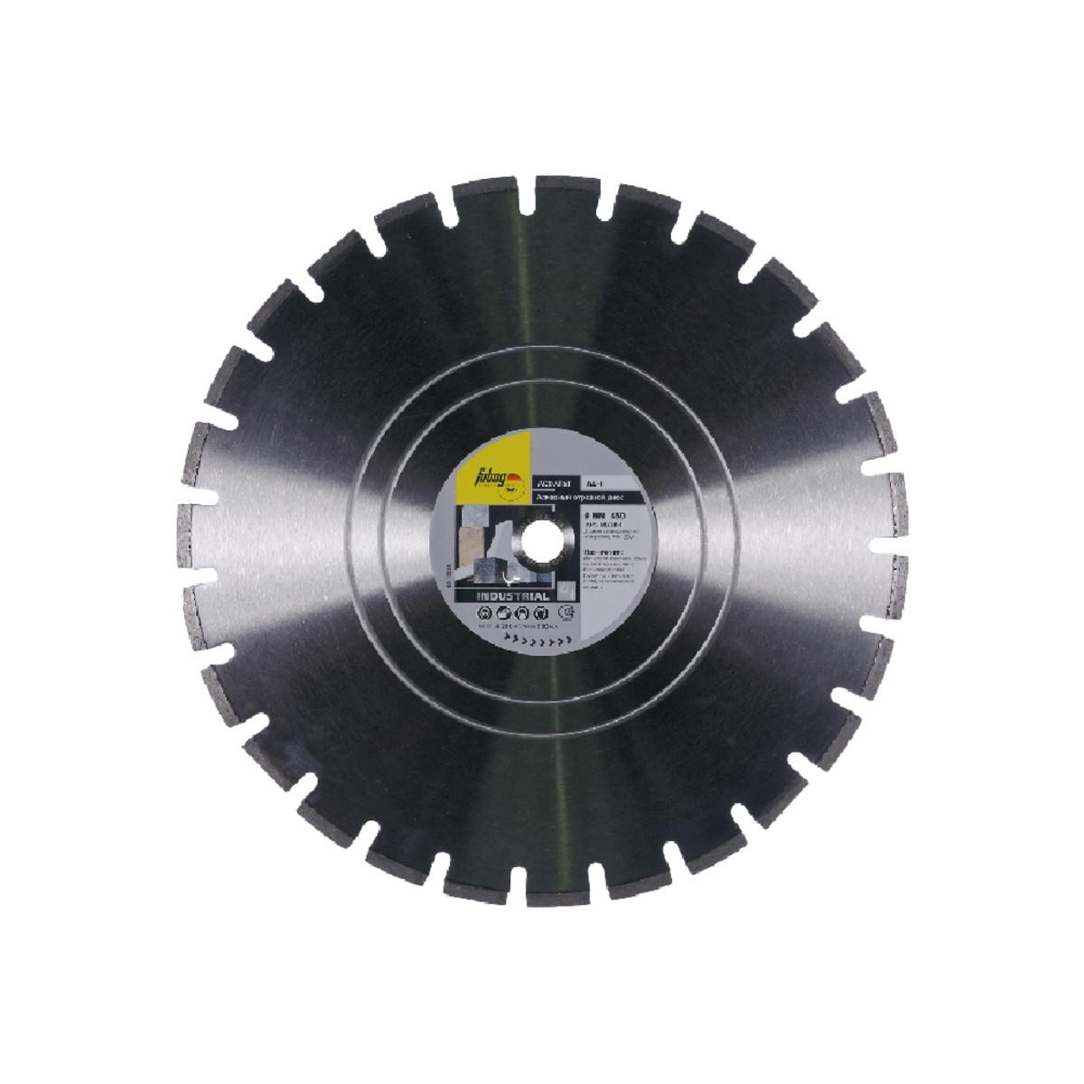 Алмазный диск Fubag AL-I 450/25.4 58328-4