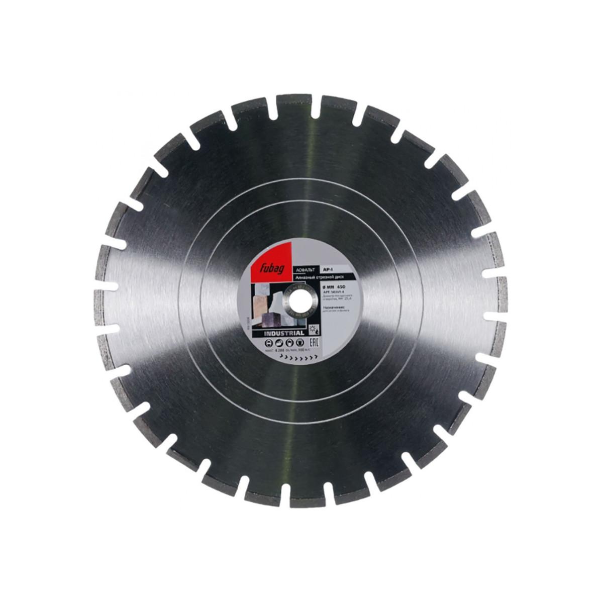 Алмазный диск Fubag AP-I 450/25.4 58361-4
