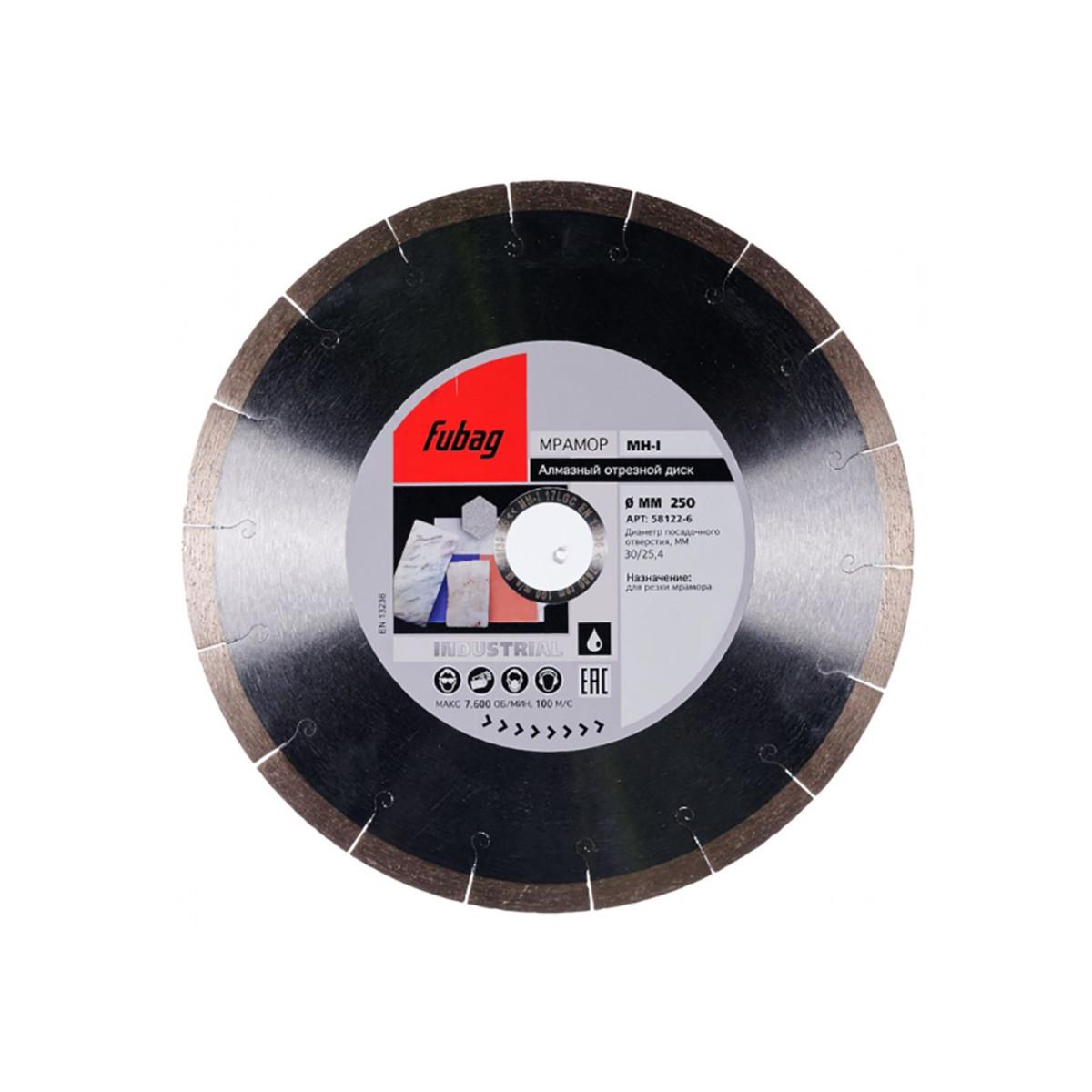 Алмазный диск Fubag MH-I 250/30-25.4 58122-6