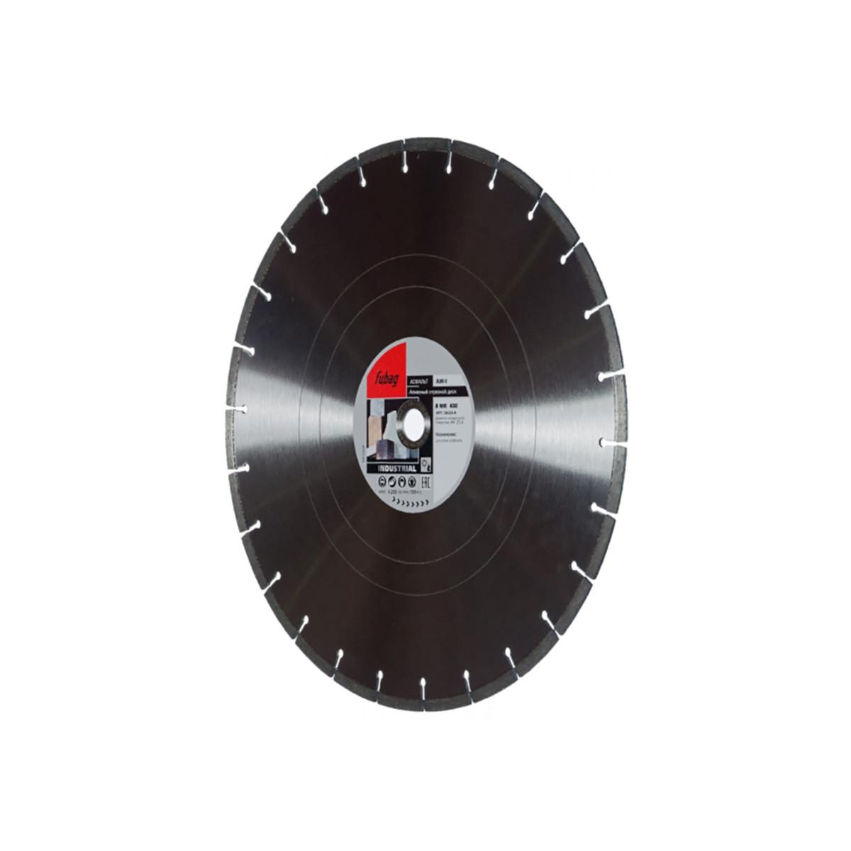 Алмазный Диск Fubag Aw-I 450/254 58426-4