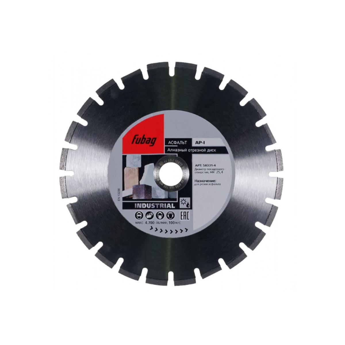 Алмазный диск Fubag AP-I 350/25.4 58341-4