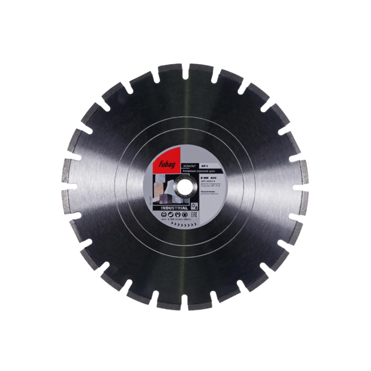 Алмазный диск Fubag AP-I 400/25.4 58351-4