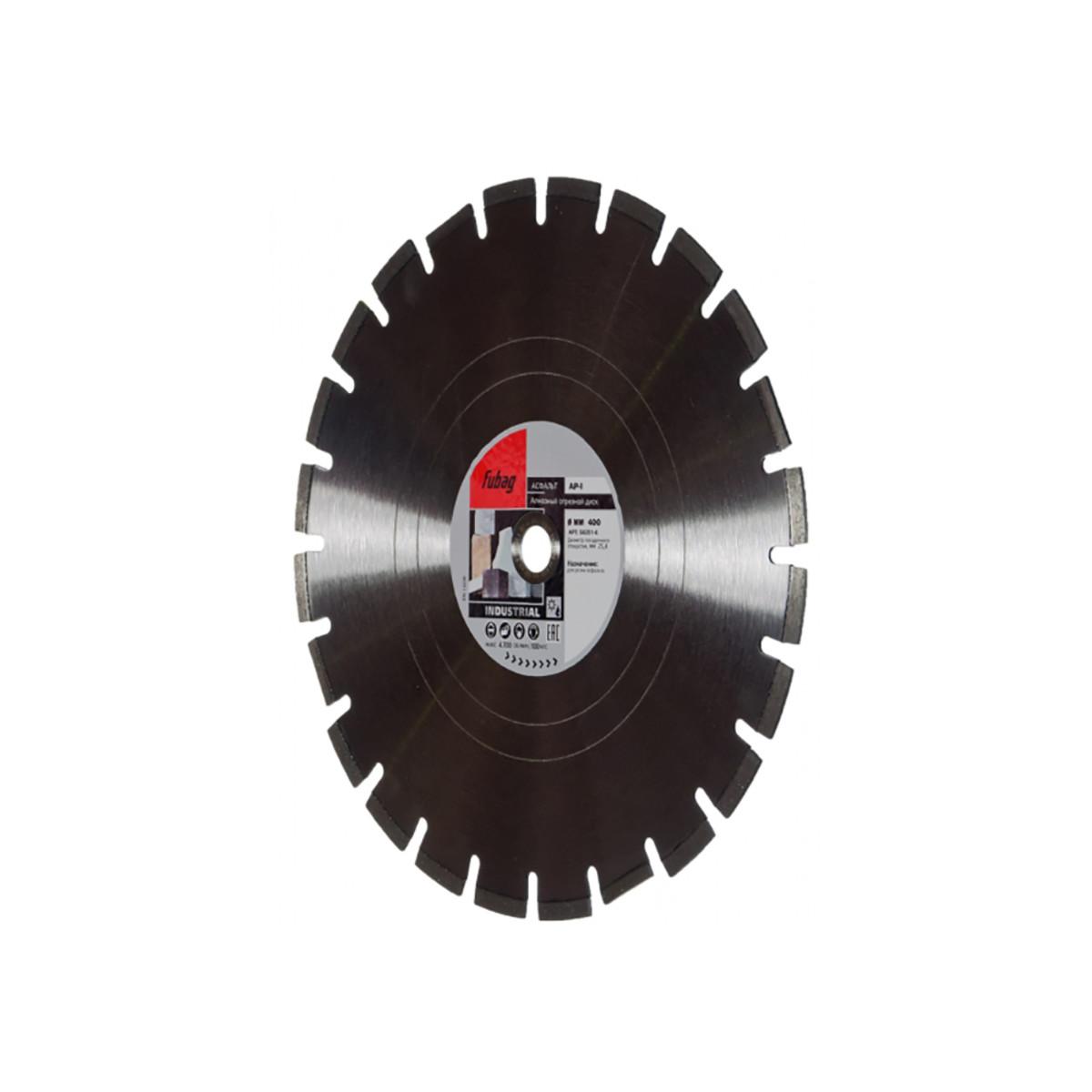 Алмазный Диск Fubag Ap-I 400/254 58351-4