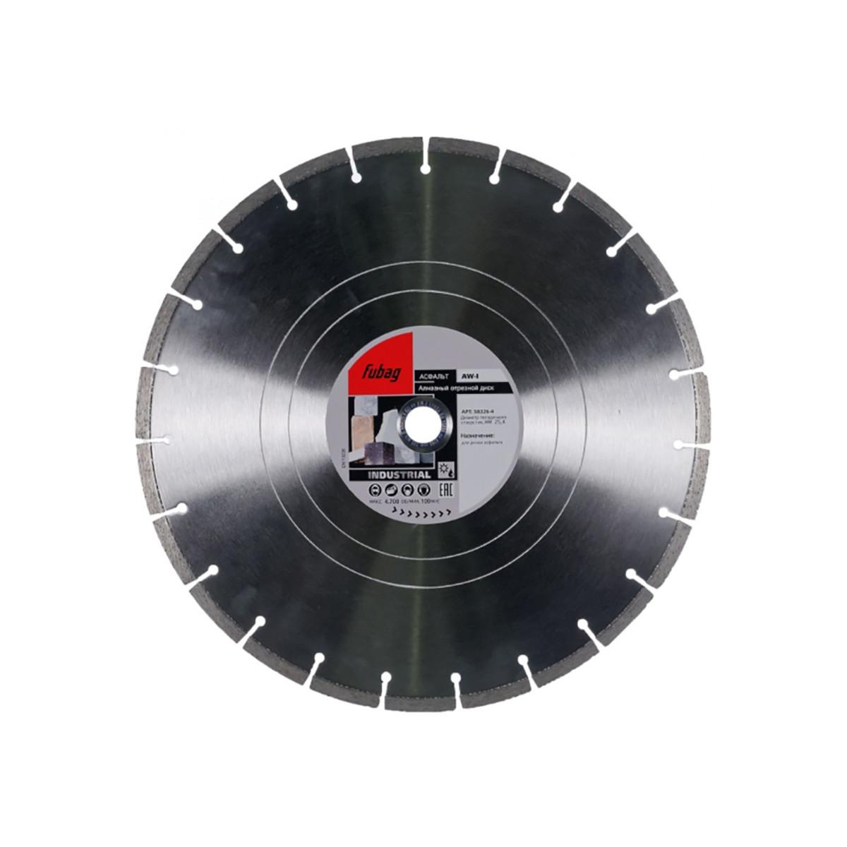 Алмазный диск Fubag AW-I 350/25.4 58226-4