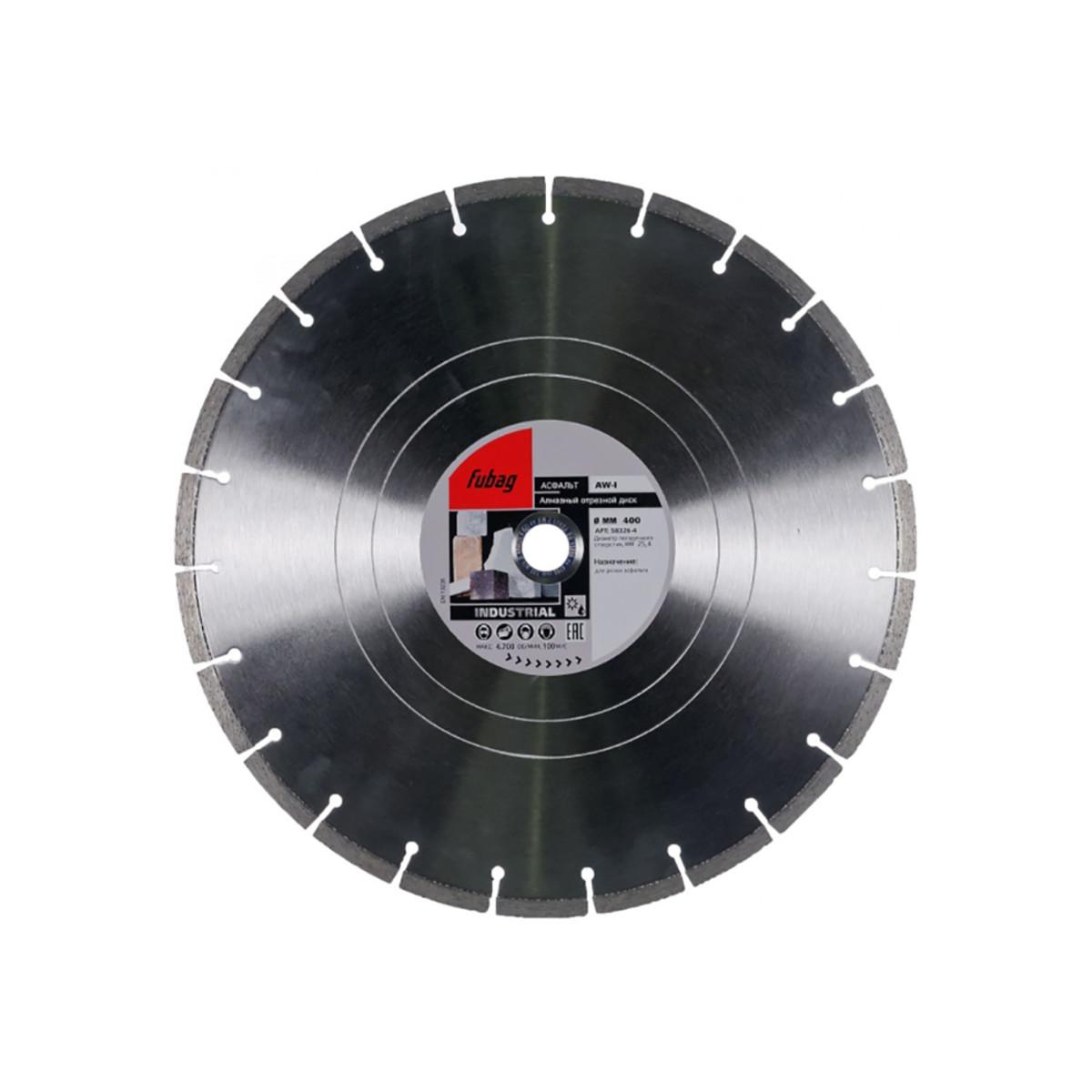 Алмазный диск Fubag AW-I 400/25.4 58326-4