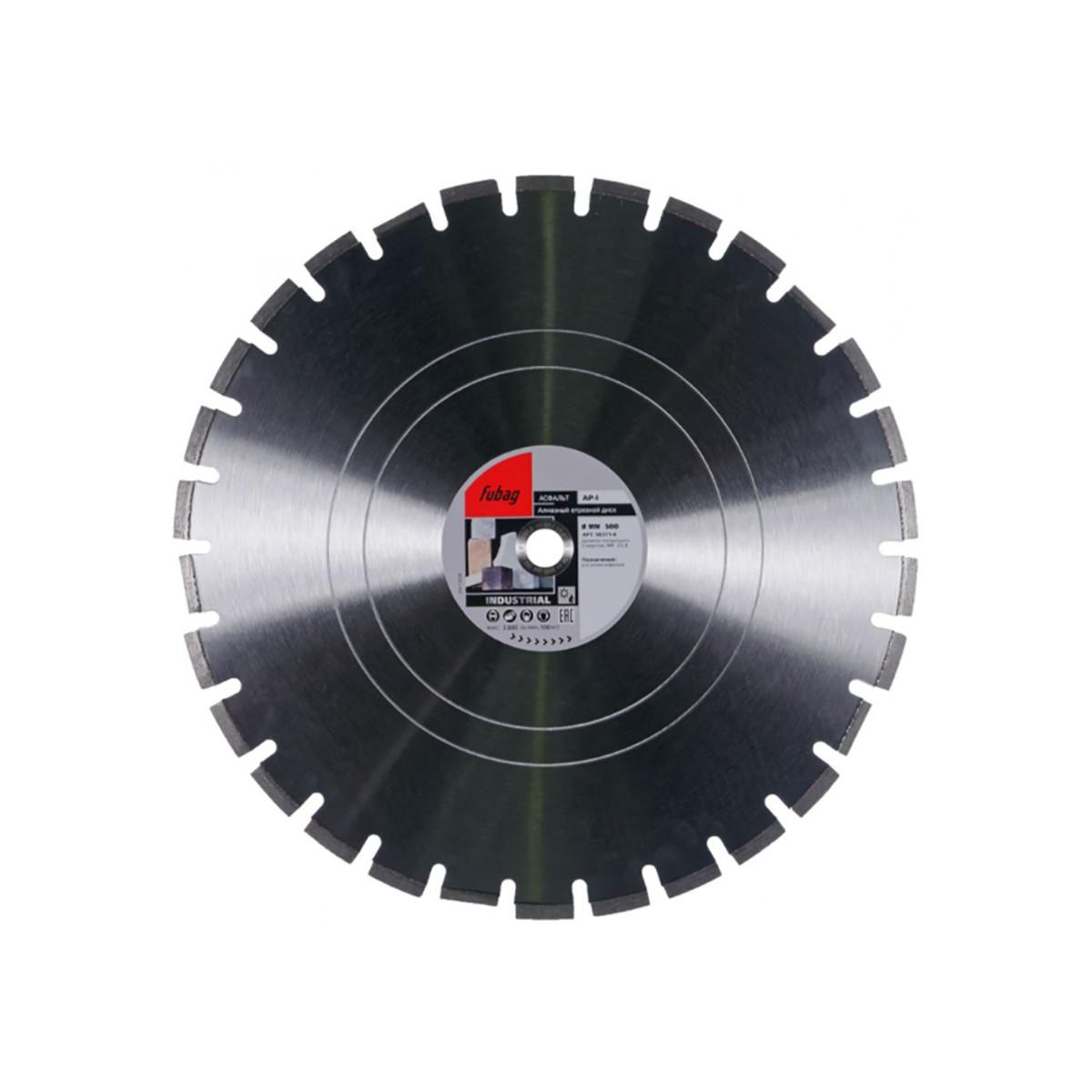 Алмазный диск Fubag AP-I 500/25.4 58371-4
