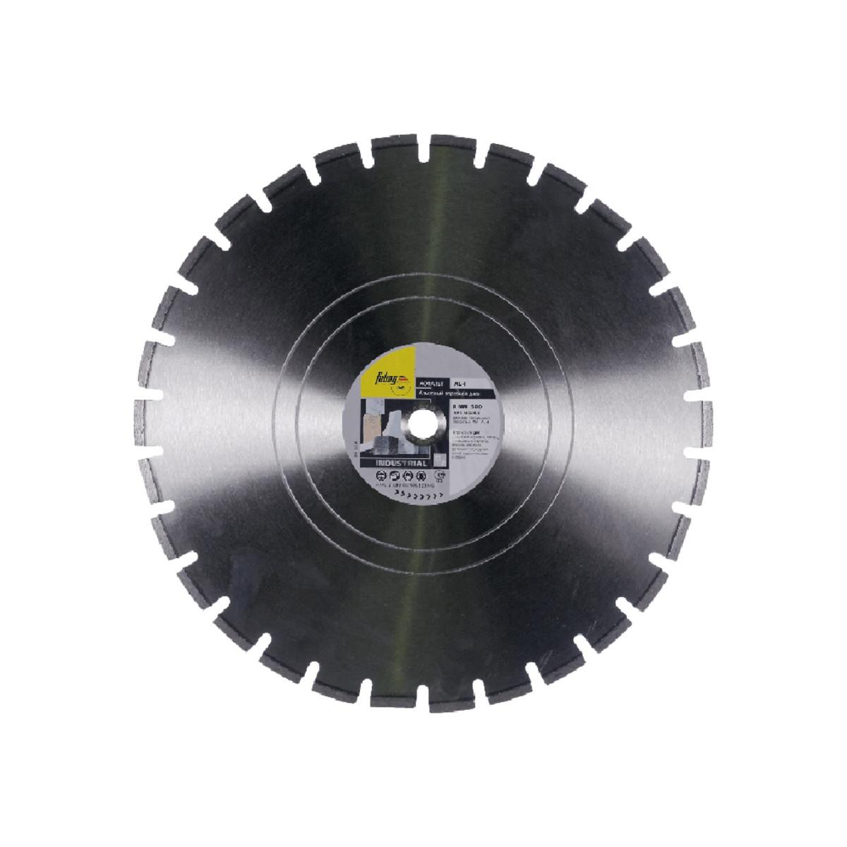 Алмазный диск Fubag AL-I 500/25.4 58428-4