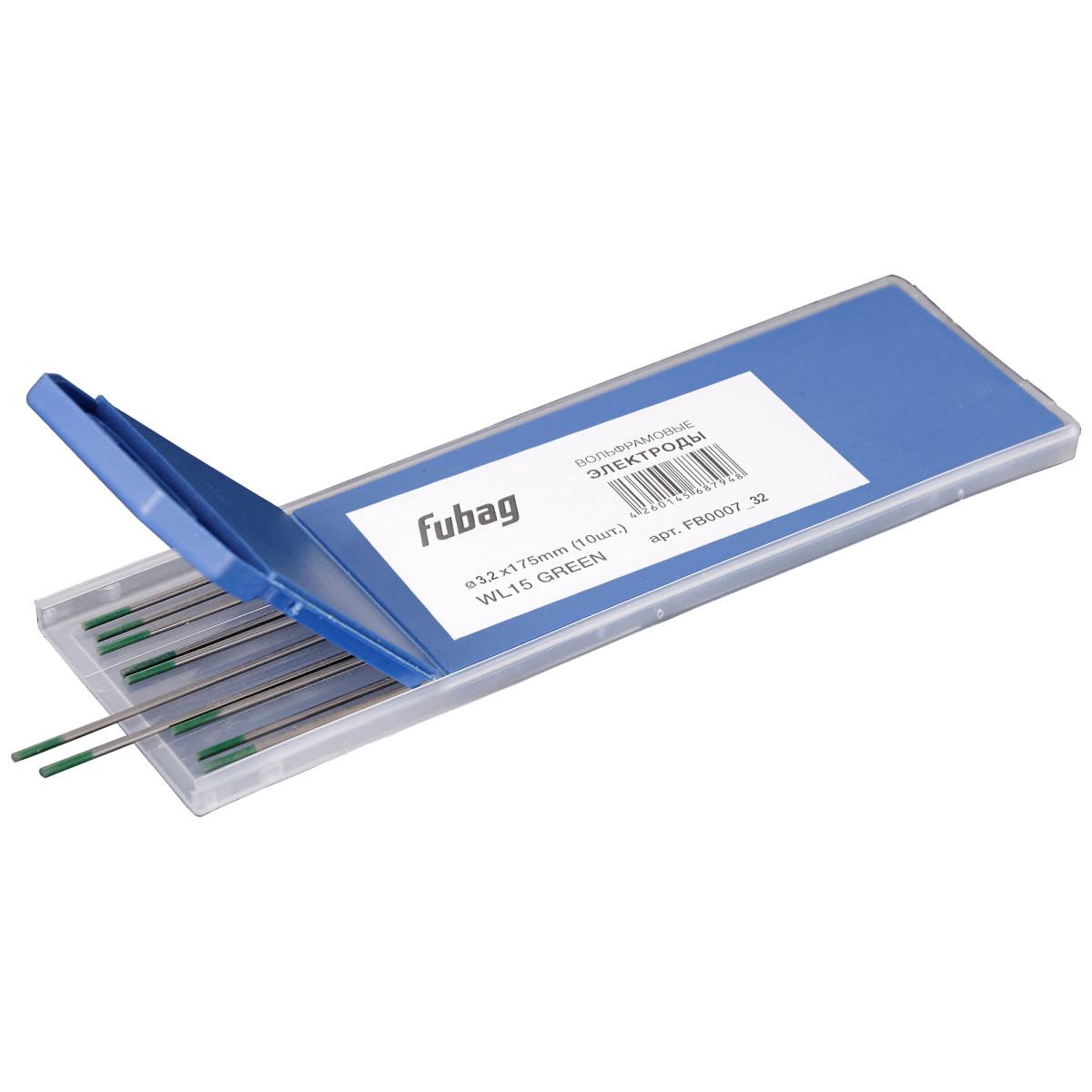 Электроды Fubag WP 3.2x175 мм 10 шт