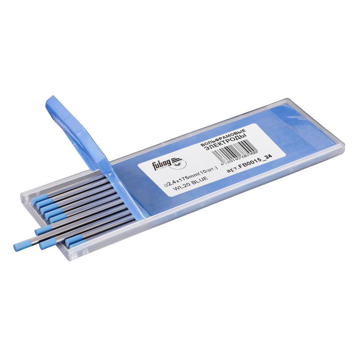Вольфрамовые электроды Fubag D2.4x175мм (blue)_WL20 FB0015_24