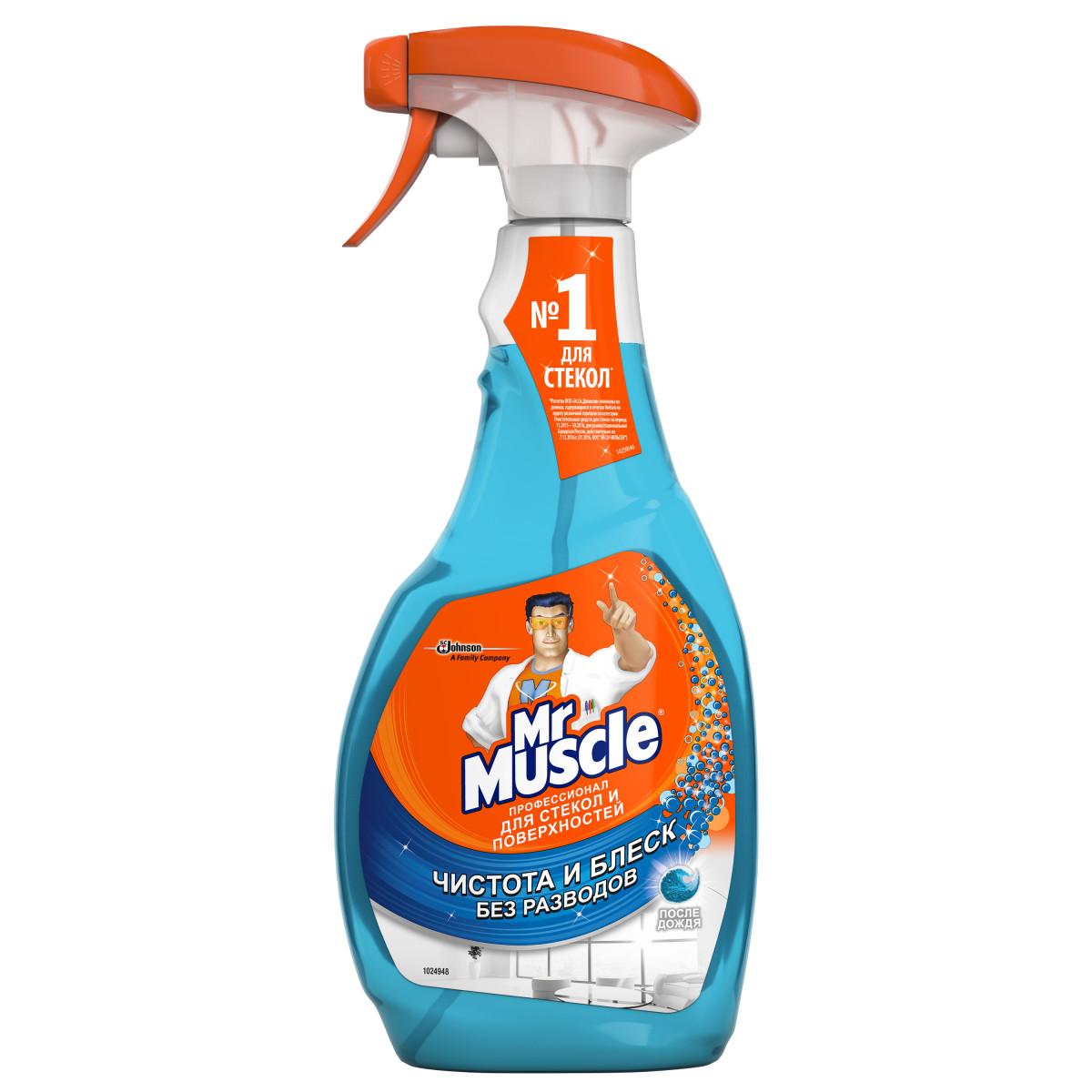 Средство для чистки стекол спрей Mr. Muscle После дождя  0.5 л