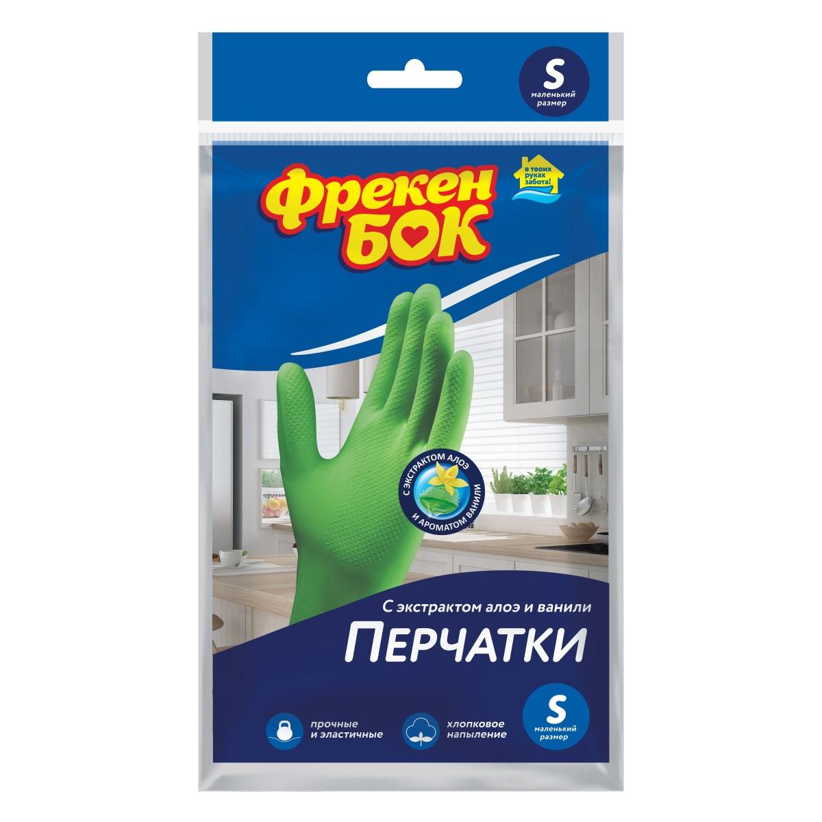 Перчатки хозяйственные Фрекен Бок латекс S