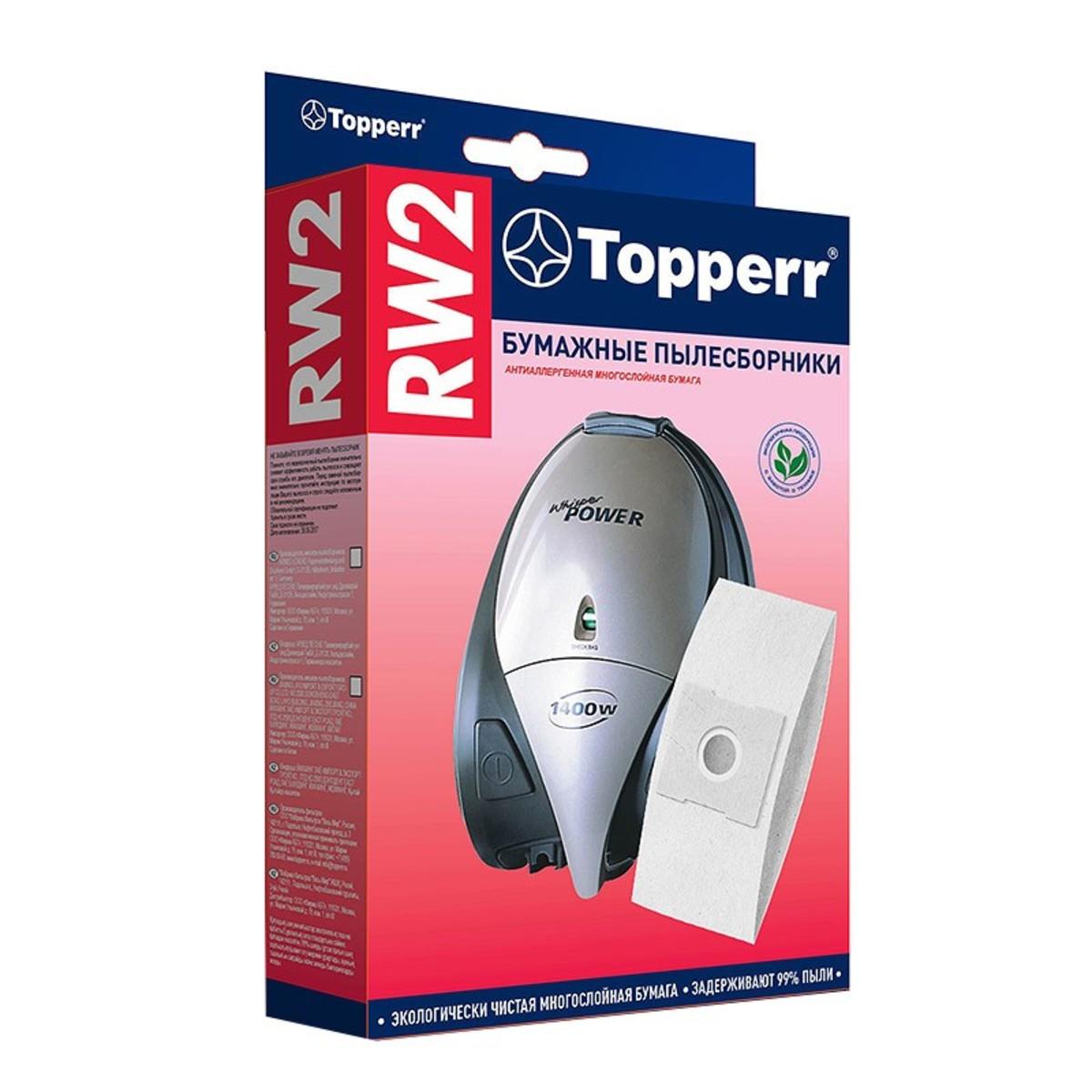 Комплект бумажных мешков для пылесоса Topperr RW 2