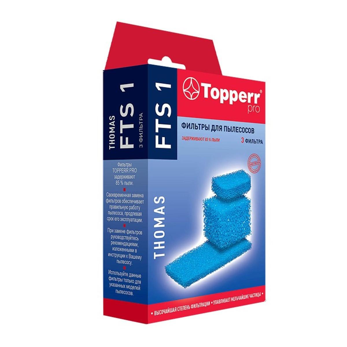 Набор фильтров Topperr FTS 1 для моющих пылесосов Thomas
