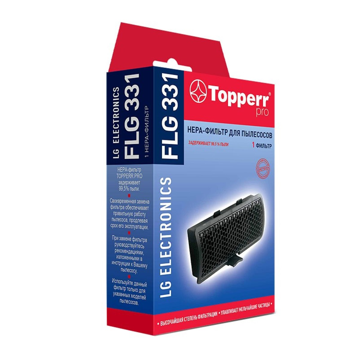 HEPA-фильтр Topperr FLG 331 для пылесосов LG Electronics