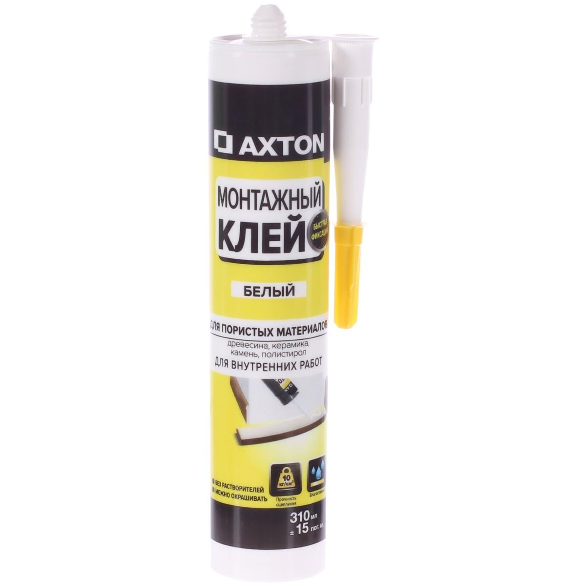 Клей монтажный Axton 310 мл акрил цвет белый