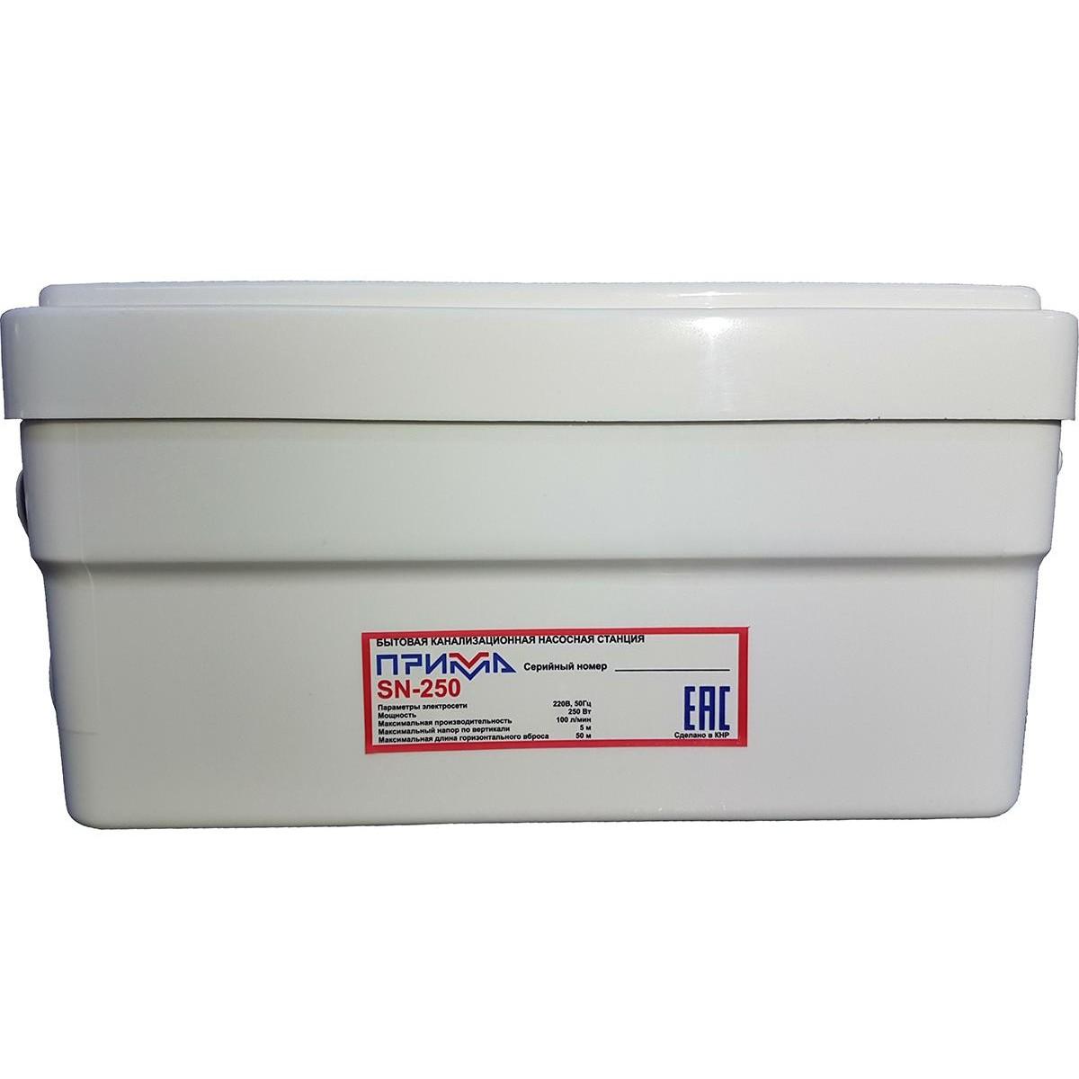 Канализационный насос ПРИМА SN-250 250 Вт