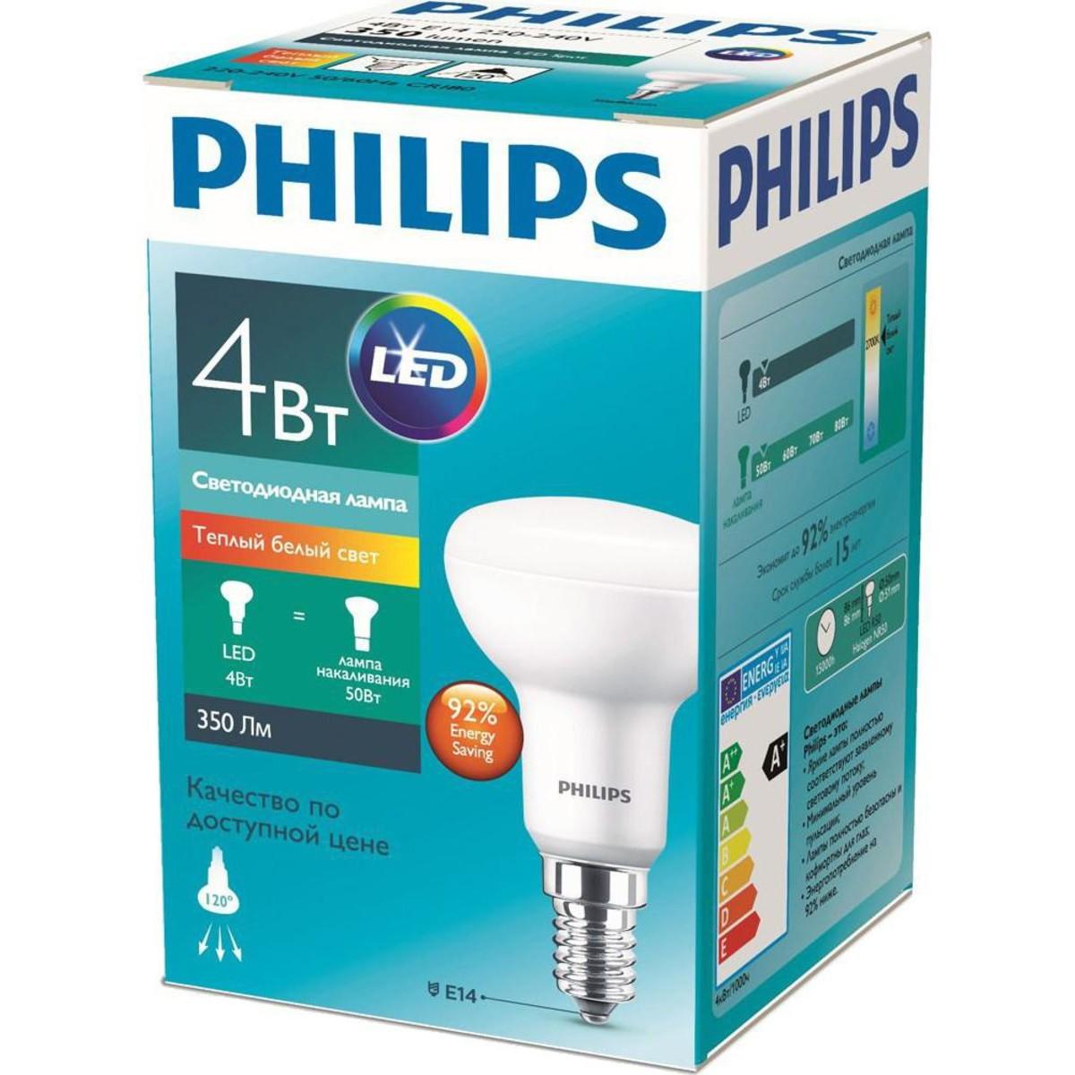 Лампа Philips Essential E14 4 Вт рефлекторная 350 Лм теплый