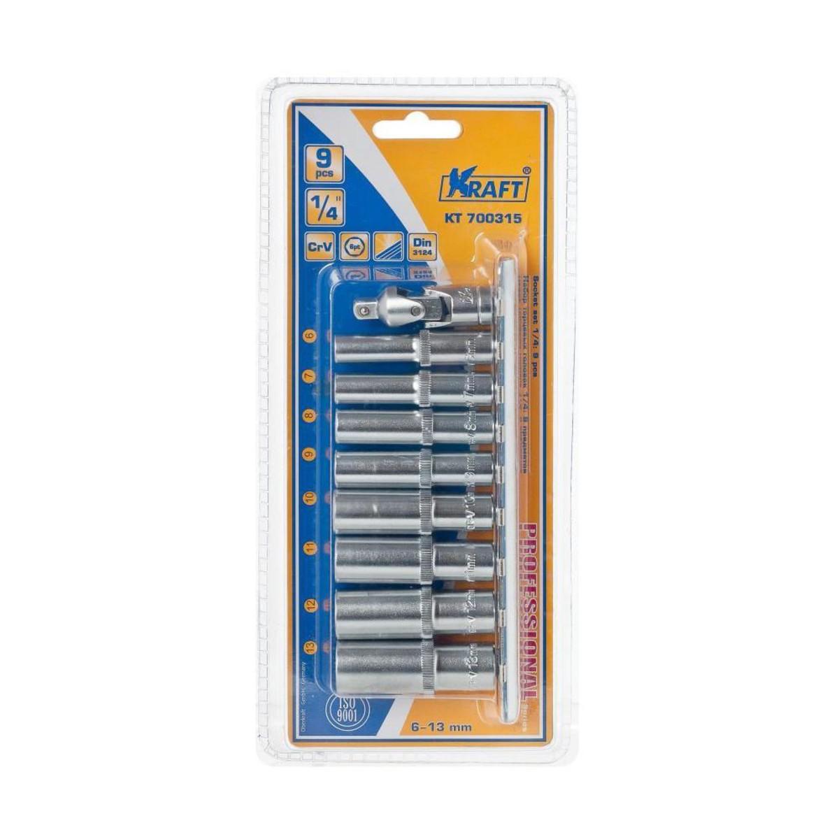 Набор ручного инструмента Kraft KT 700315
