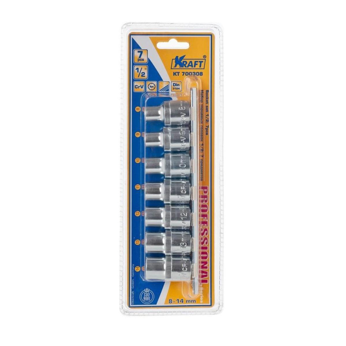 Набор ручного инструмента Kraft KT 700308