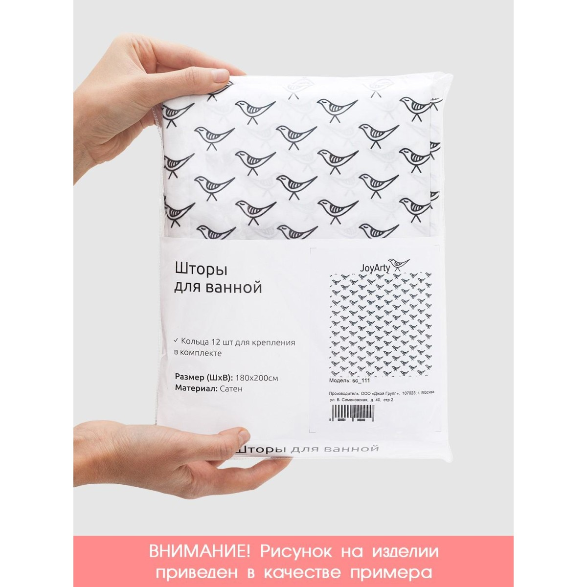 Шторка Для Ванной Цветочный Балкон У Моря 180Х200