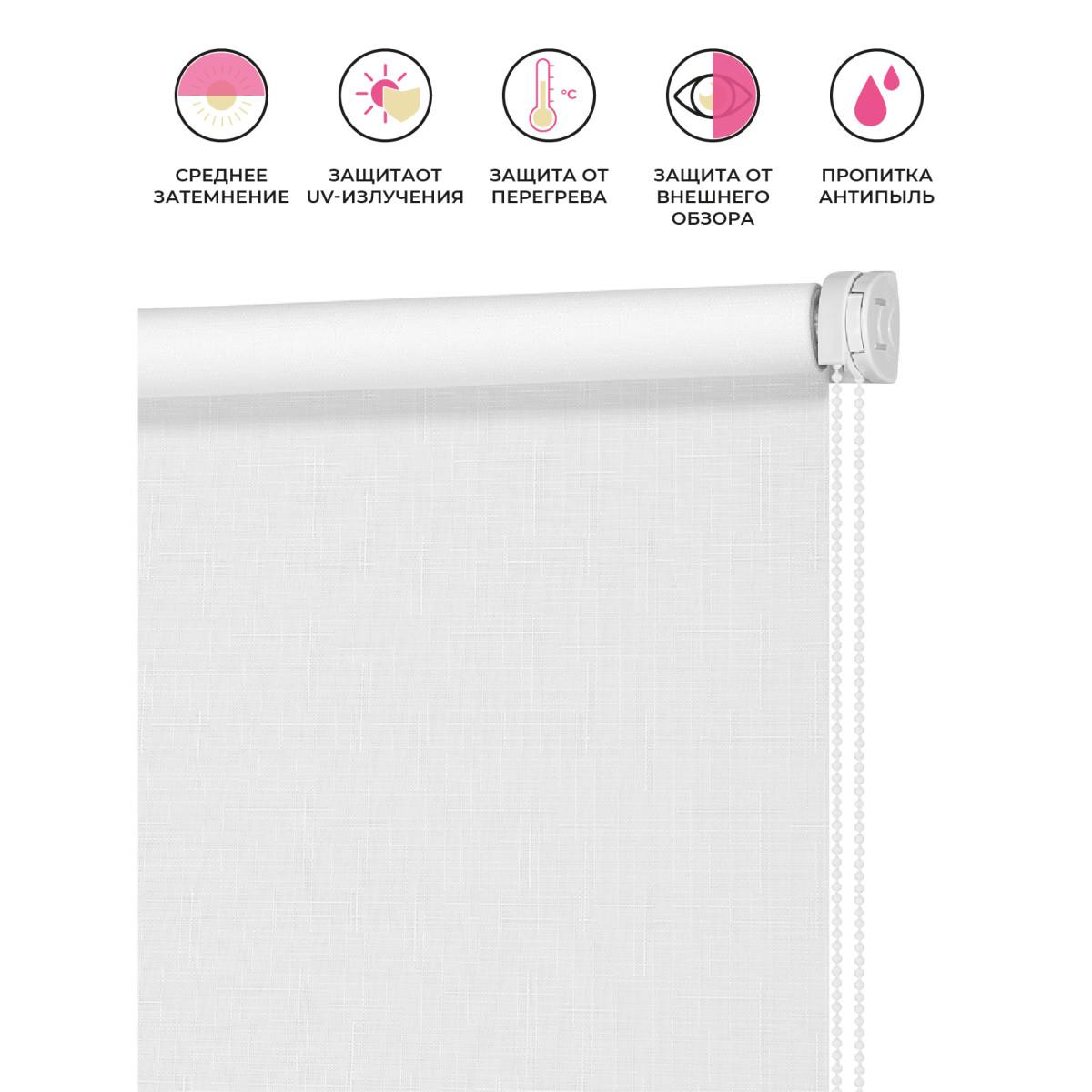 Рулонная Ора Decofest Апилера 60Х250 Цвет Белый