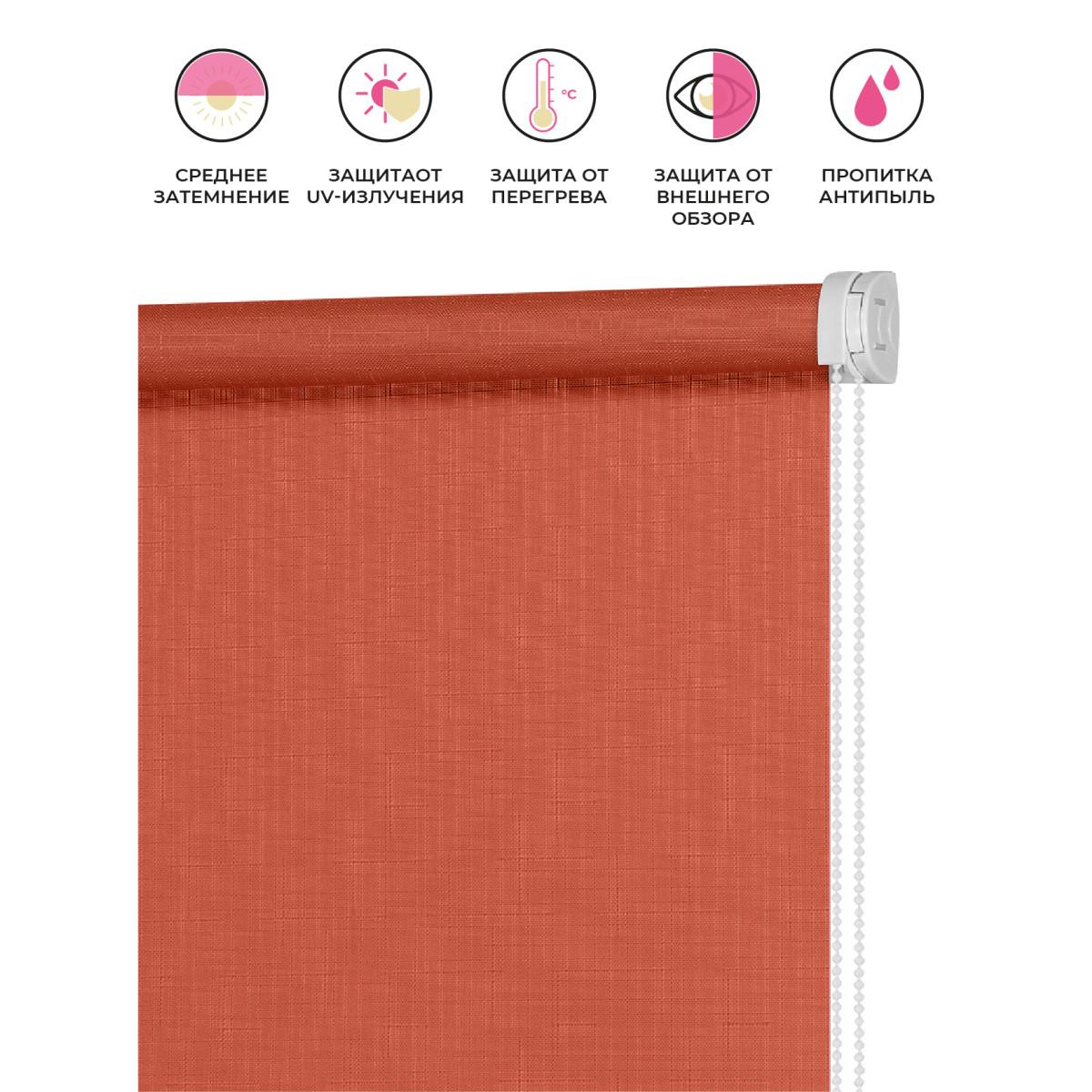 Рулонная Ора Decofest Апилера 80Х160 Цвет Красный