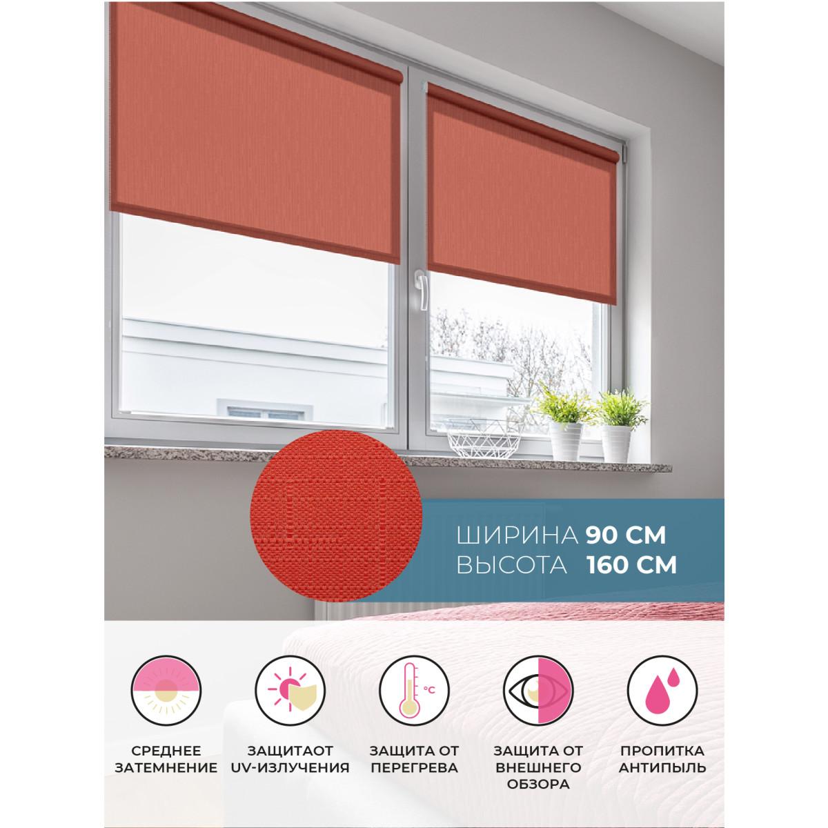 Рулонная Ора Decofest Апилера 90Х160 Цвет Красный
