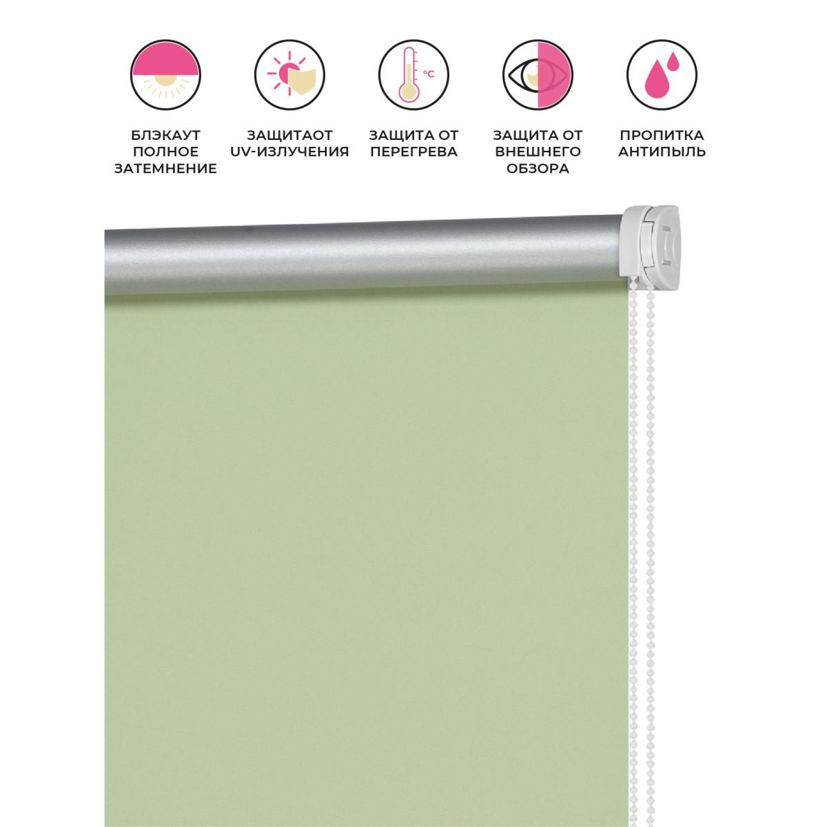 Рулонная Ора Decofest Блэкаут Плайн 50Х160 Цвет Зеленый