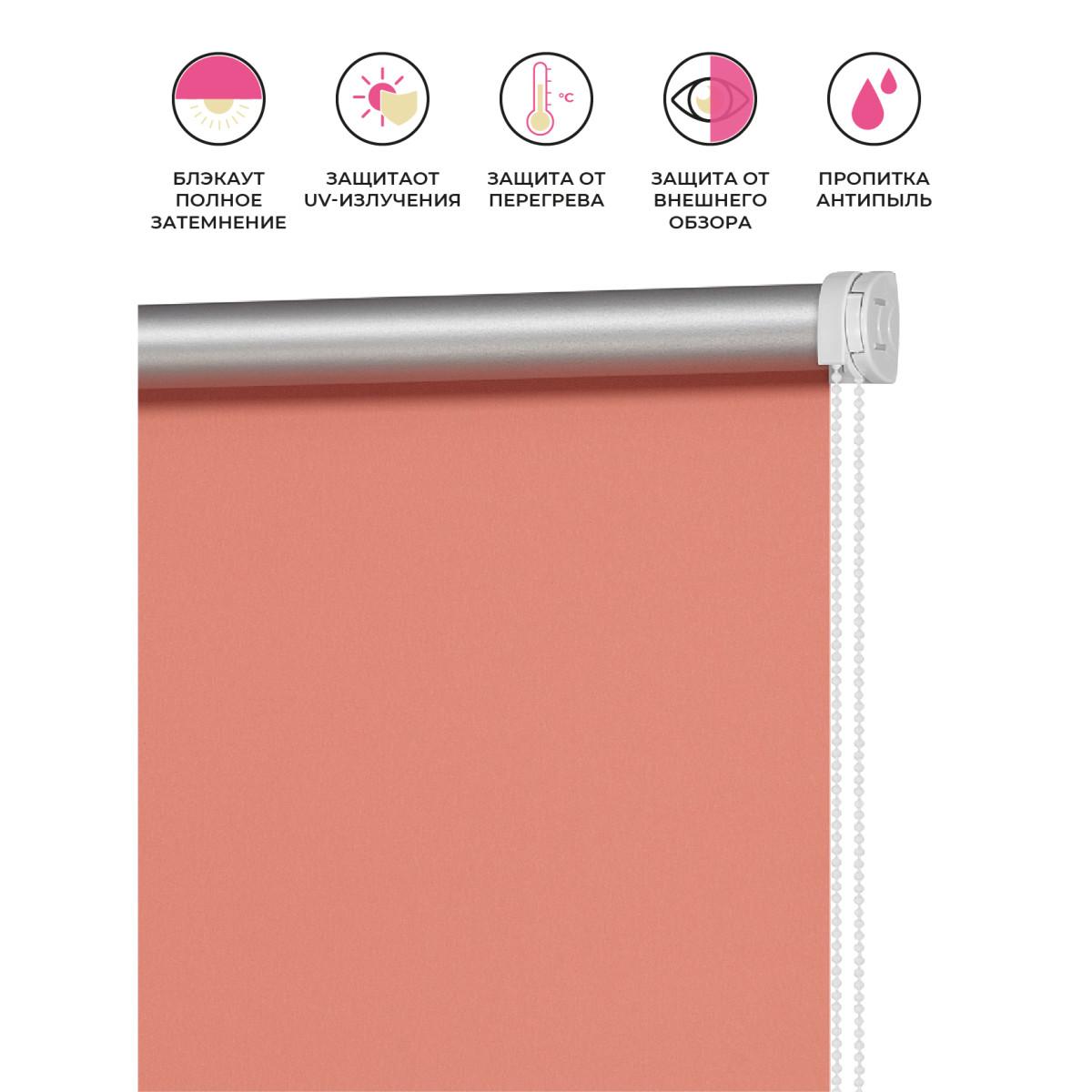 Рулонная Ора Decofest Блэкаут Плайн 100Х160 Цвет Красный
