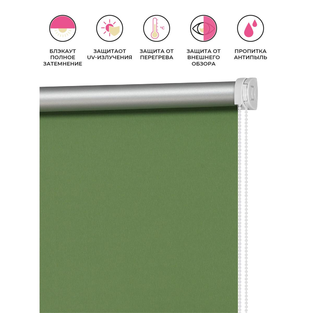 Рулонная Ора Decofest Блэкаут Плайн 80Х160 Цвет Зеленый
