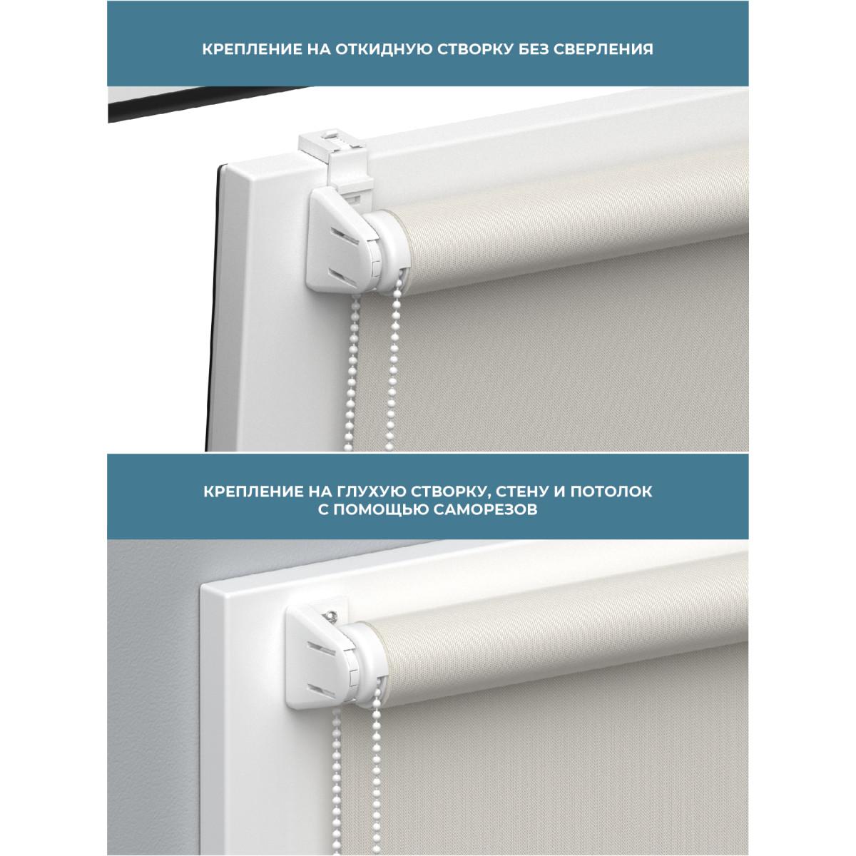 Рулонная Ора Decofest Плайн 100Х160 Цвет Оранжевый