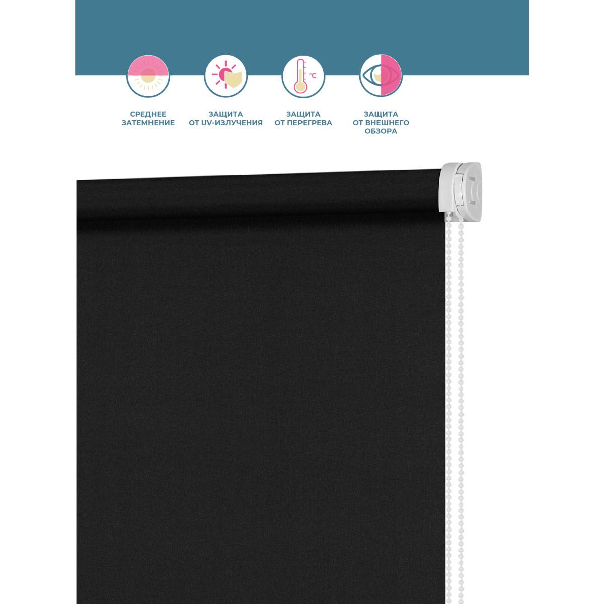 Рулонная Ора Decofest Плайн 120Х160 Цвет Черный