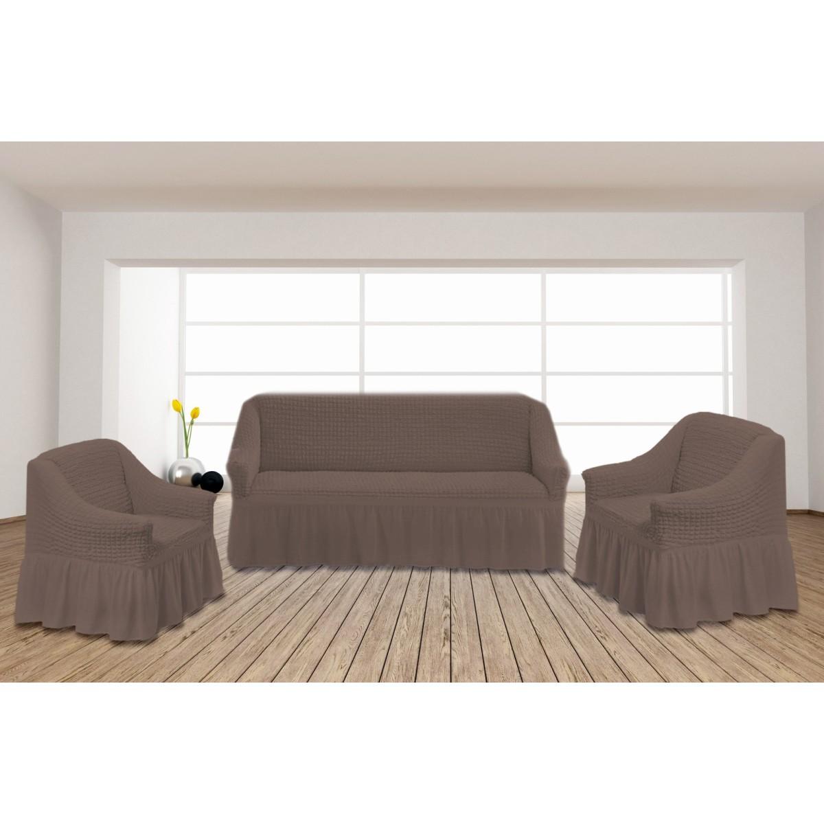 Комплект чехлов для мебели Texrepublic Absolute 8819