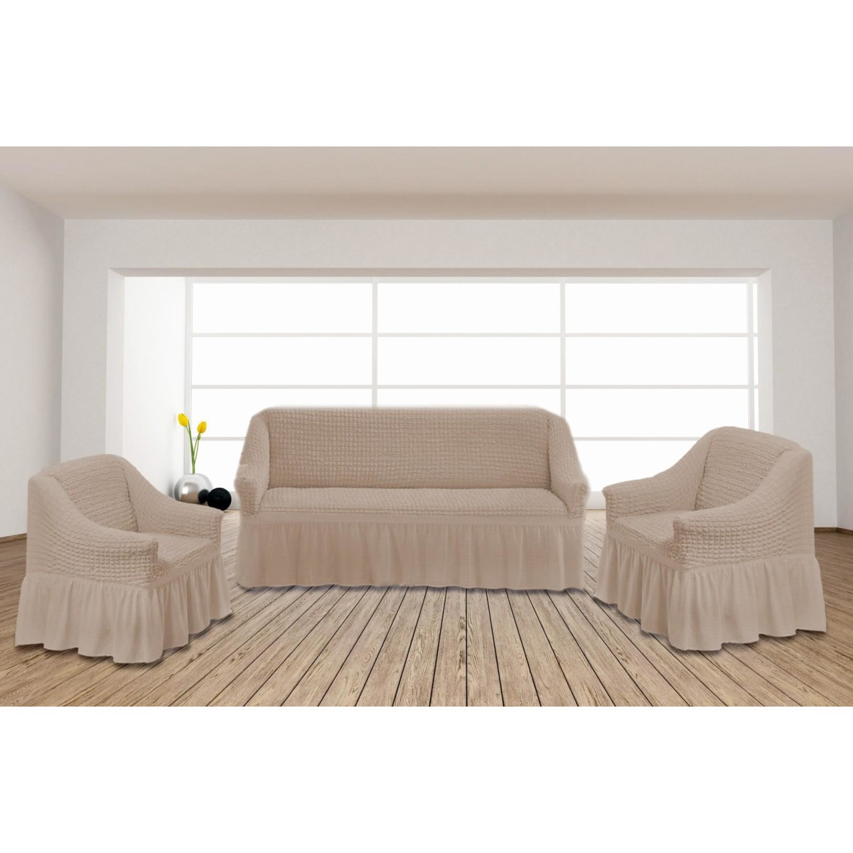 Комплект чехлов для мебели Texrepublic Absolute 8820