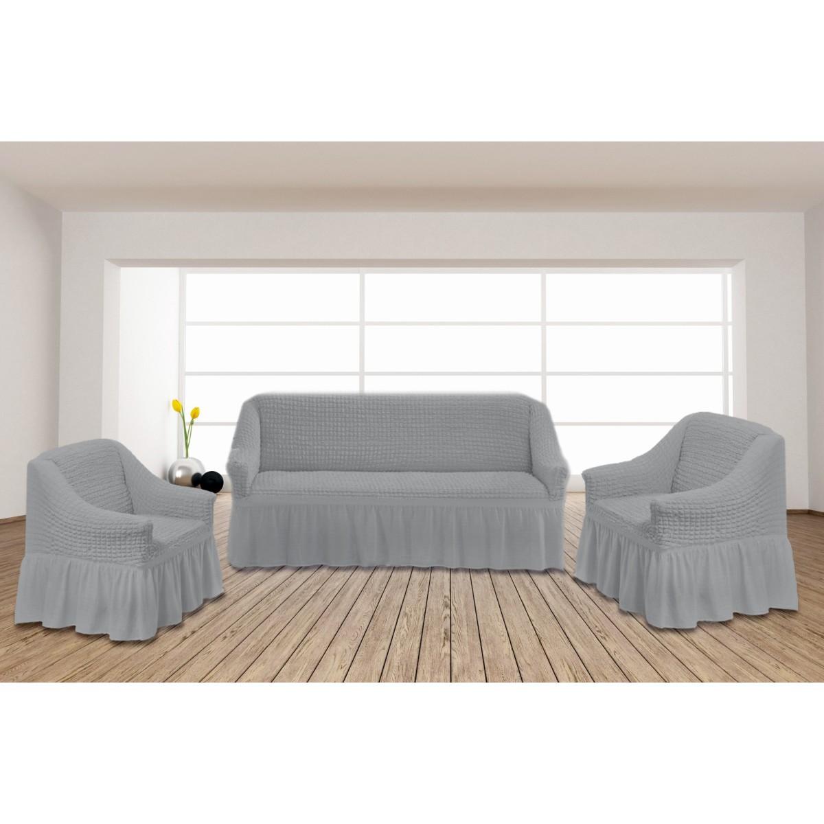 Комплект чехлов для мебели Texrepublic Absolute 8823