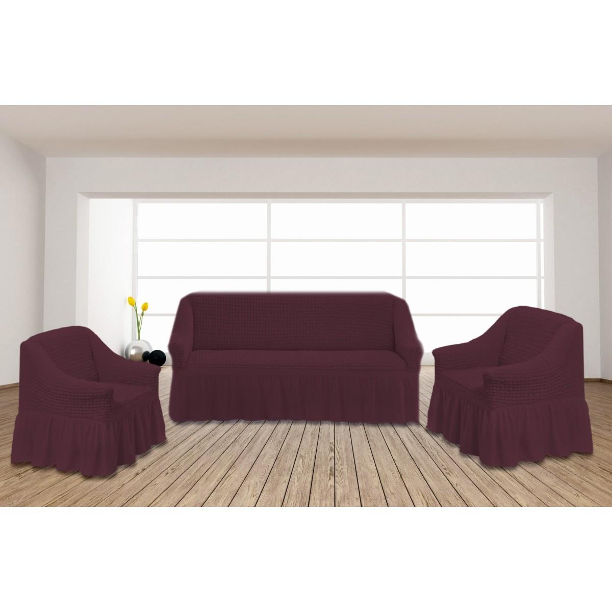 Комплект чехлов для мебели Texrepublic Absolute 8824
